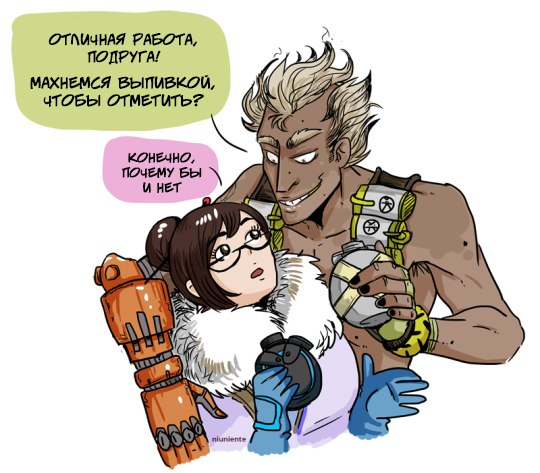 Немного комиксов по Overwatch.. - Изображение 12