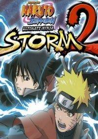 Обзор Naruto Shippuden: Ultimate Ninja Storm 2 - Изображение 1