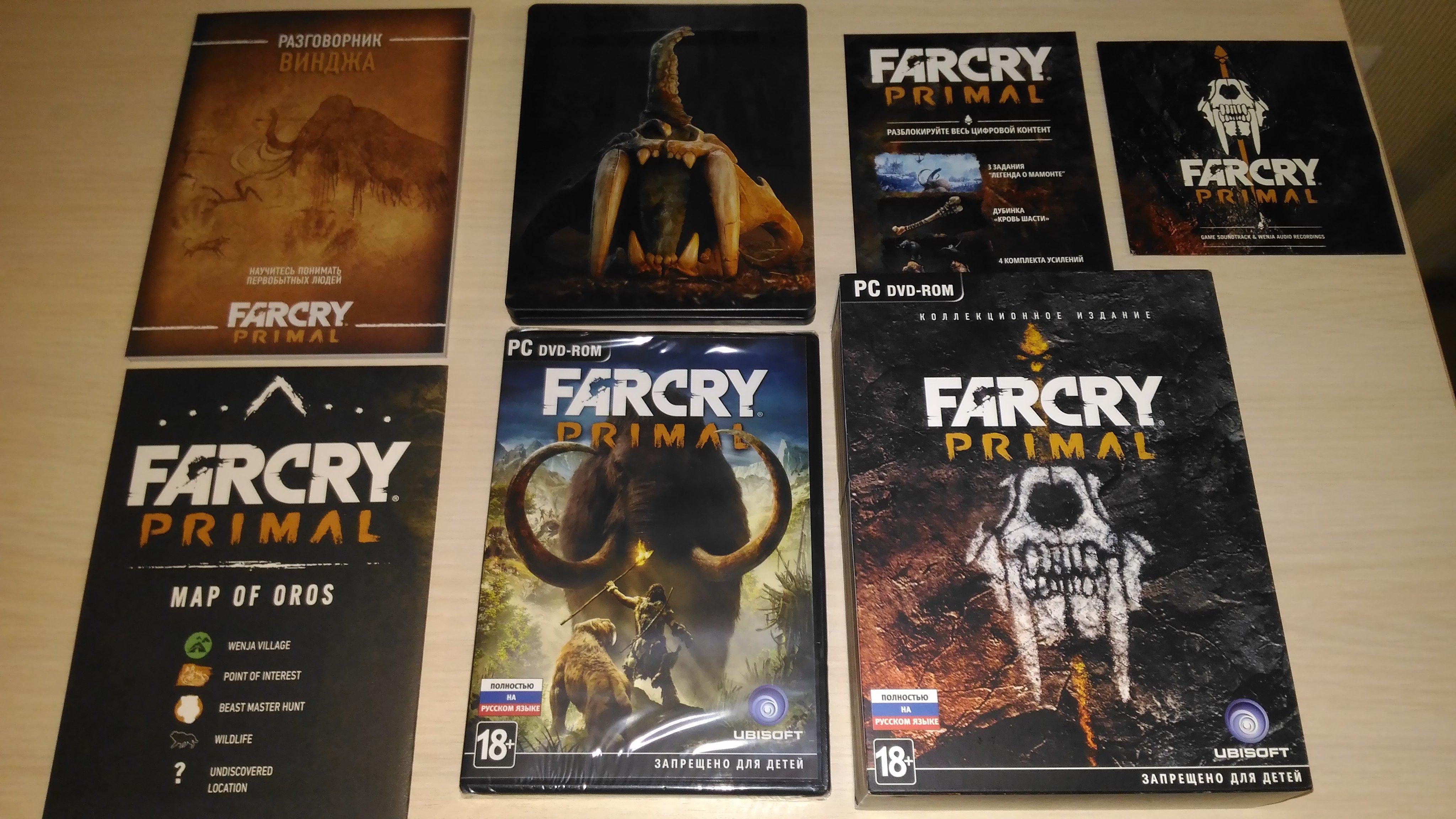 Мини-обзор коллекционного издания Far Cry: Primal PC. - Изображение 7