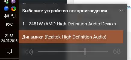 Юбилейное Обновление Windows 10 - что внутри? - Изображение 10