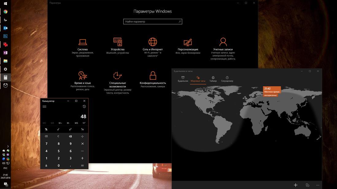 Юбилейное Обновление Windows 10 - что внутри? - Изображение 4
