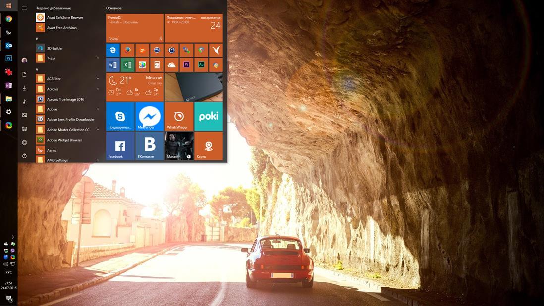 Юбилейное Обновление Windows 10 - что внутри? - Изображение 6