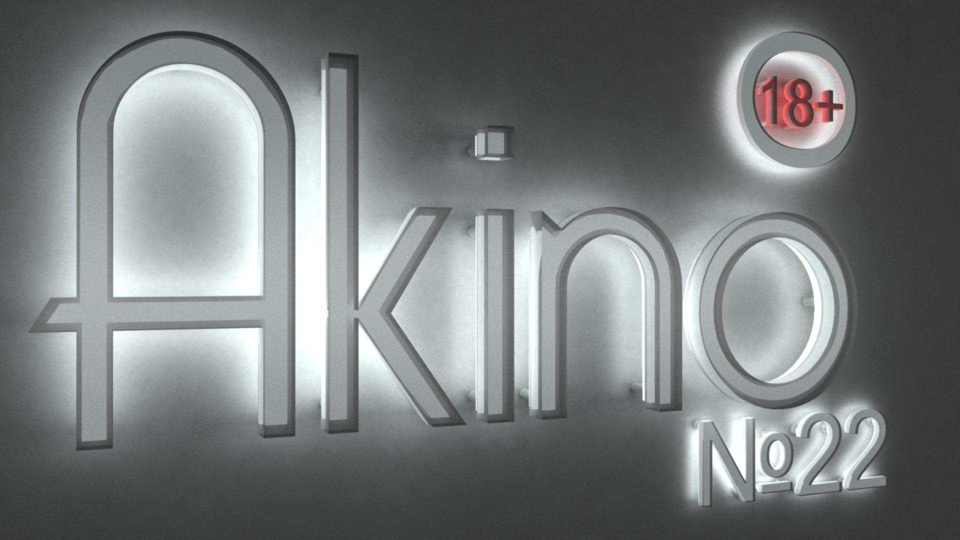 Подкаст AkiNO Выпуск № 22 (18+) - Изображение 1