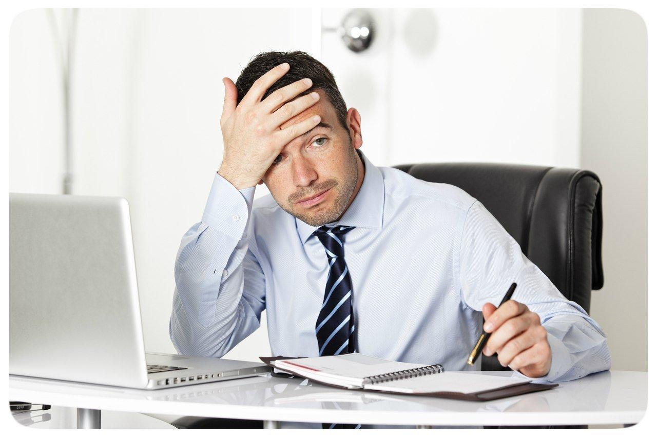 Почему так трудно работать? - Изображение 1