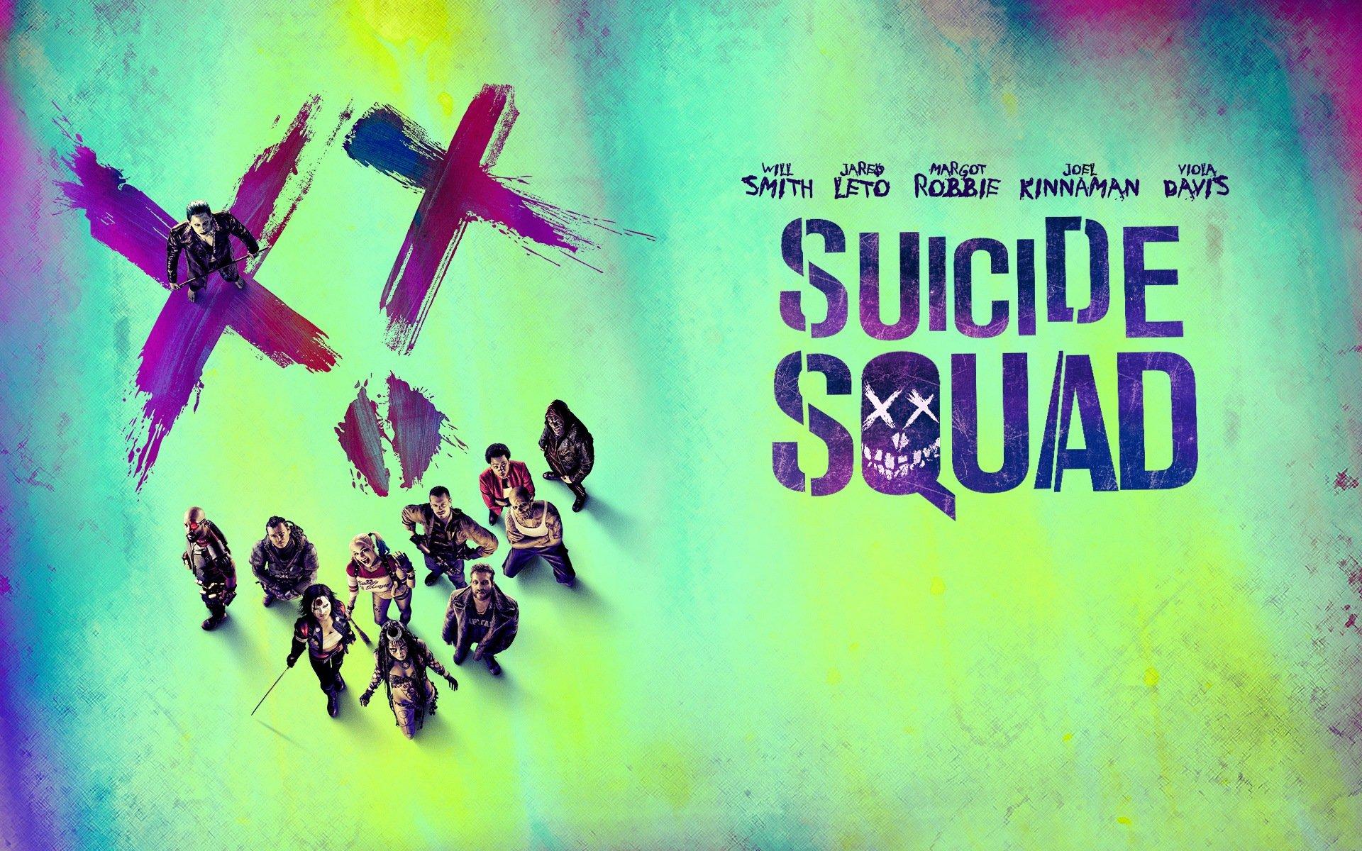 """""""Suicide Squad"""" или почему не стоит смотреть это дерьмо - Изображение 1"""