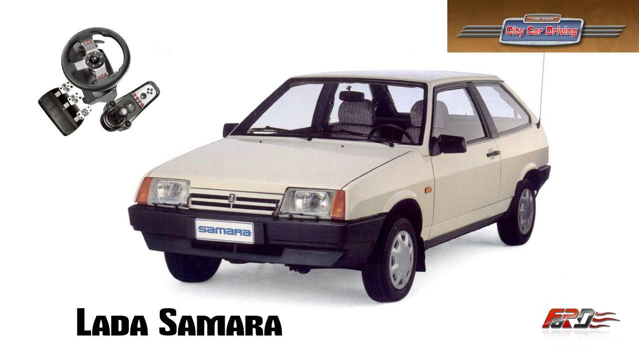 """ВАЗ 2108 """"Lada Samara"""" тест-драйв, восьмерка, зубило, лучший автомобиль СССР City Car Driving 1.5.1 - Изображение 1"""