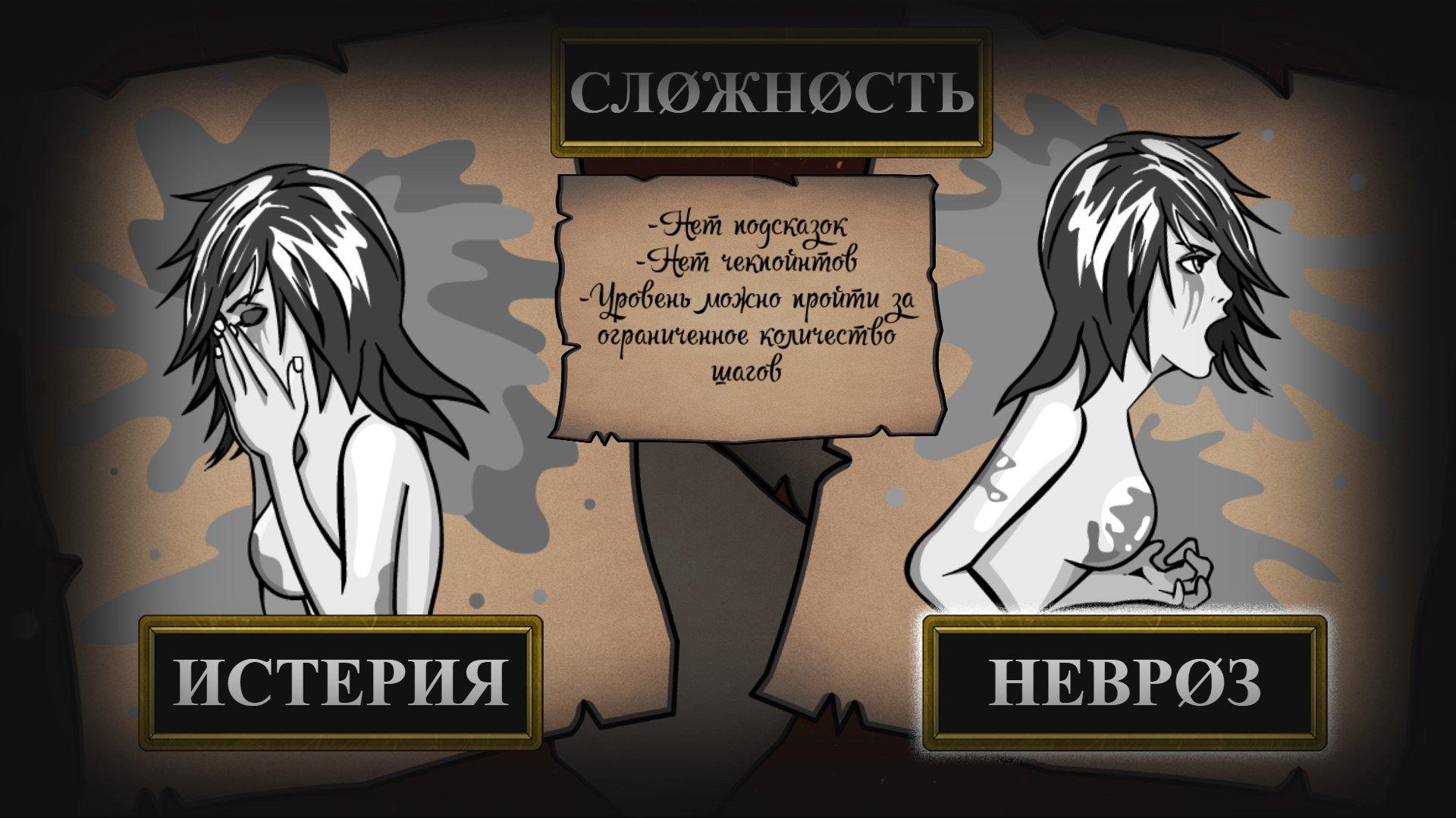 Reflection of Mine - Набор Иллюстраций #2 + Бонус - Изображение 6