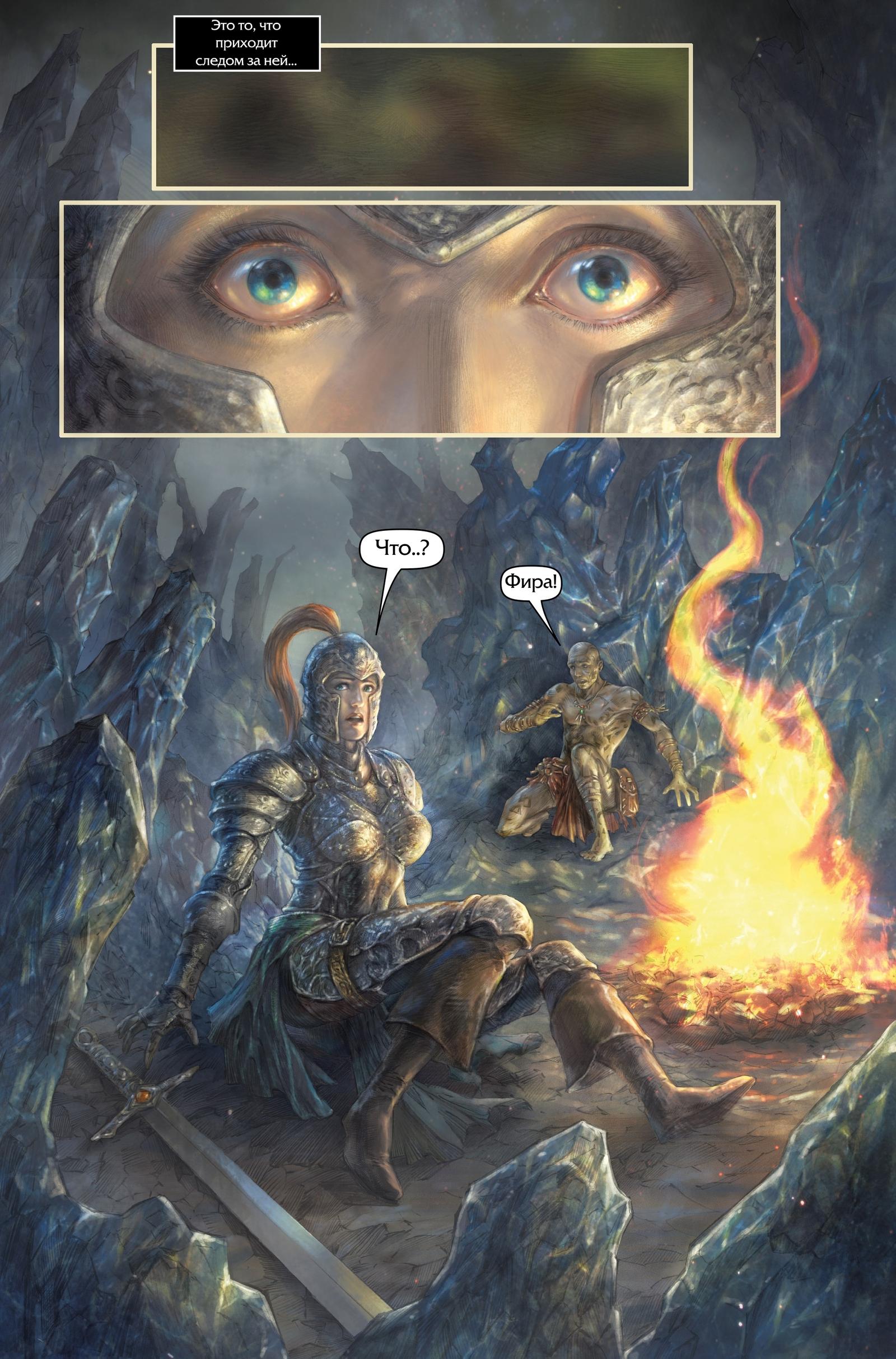 Немного комиксов по Dark Souls.(часть 1) - Изображение 3