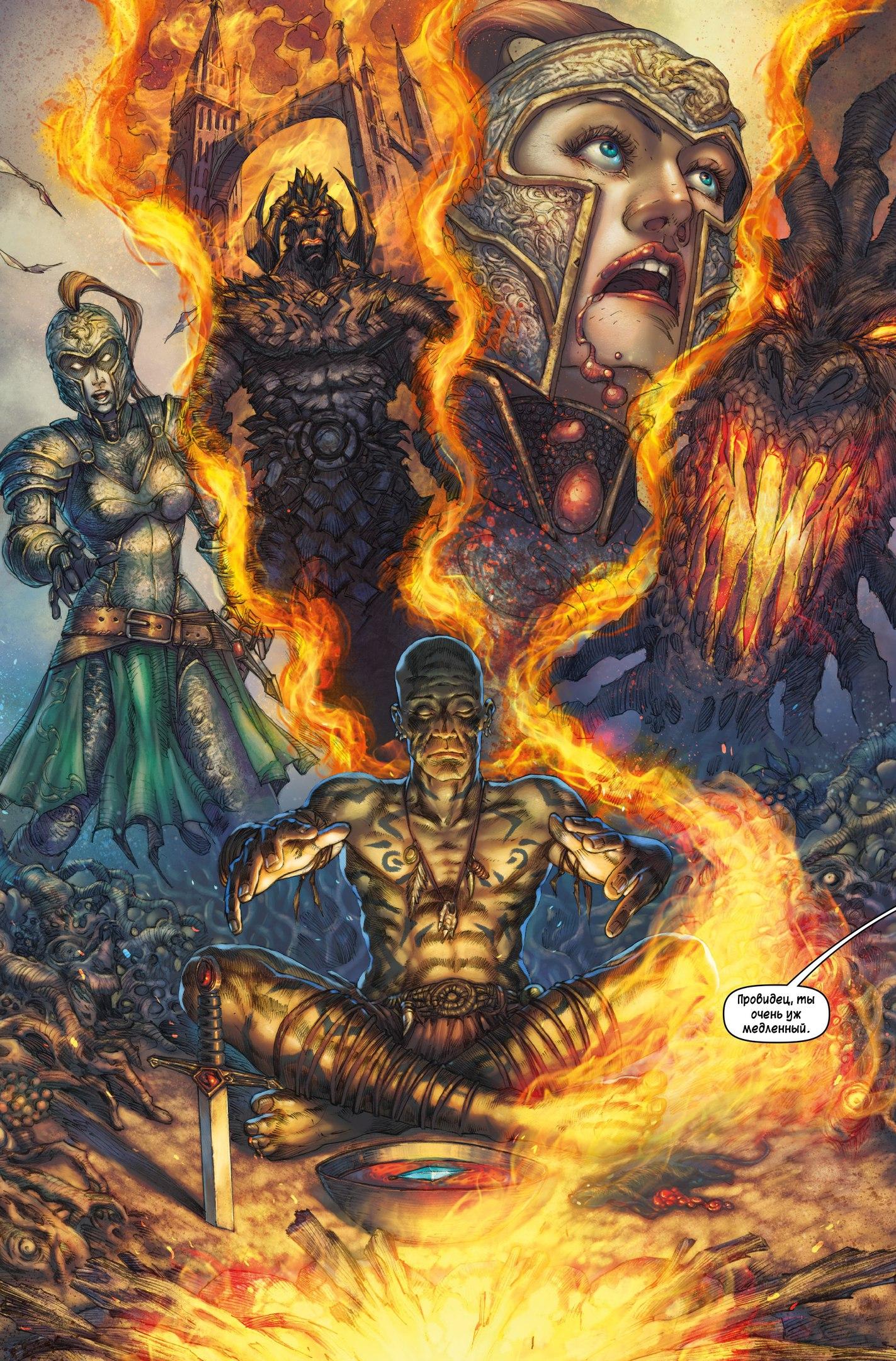 Немного комиксов по Dark Souls.(часть 2) - Изображение 3