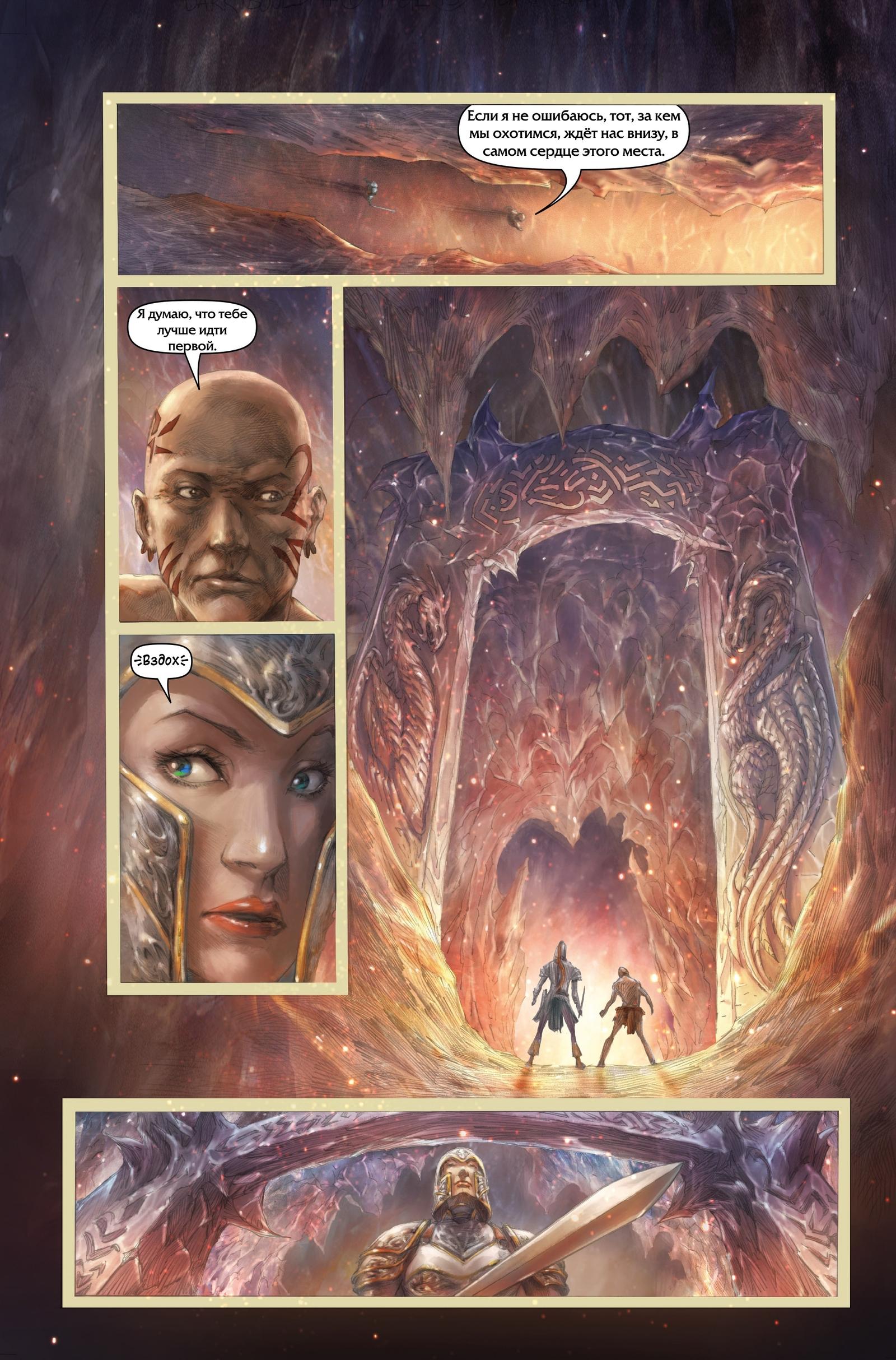 Немного комиксов по Dark Souls.(часть 1) - Изображение 14