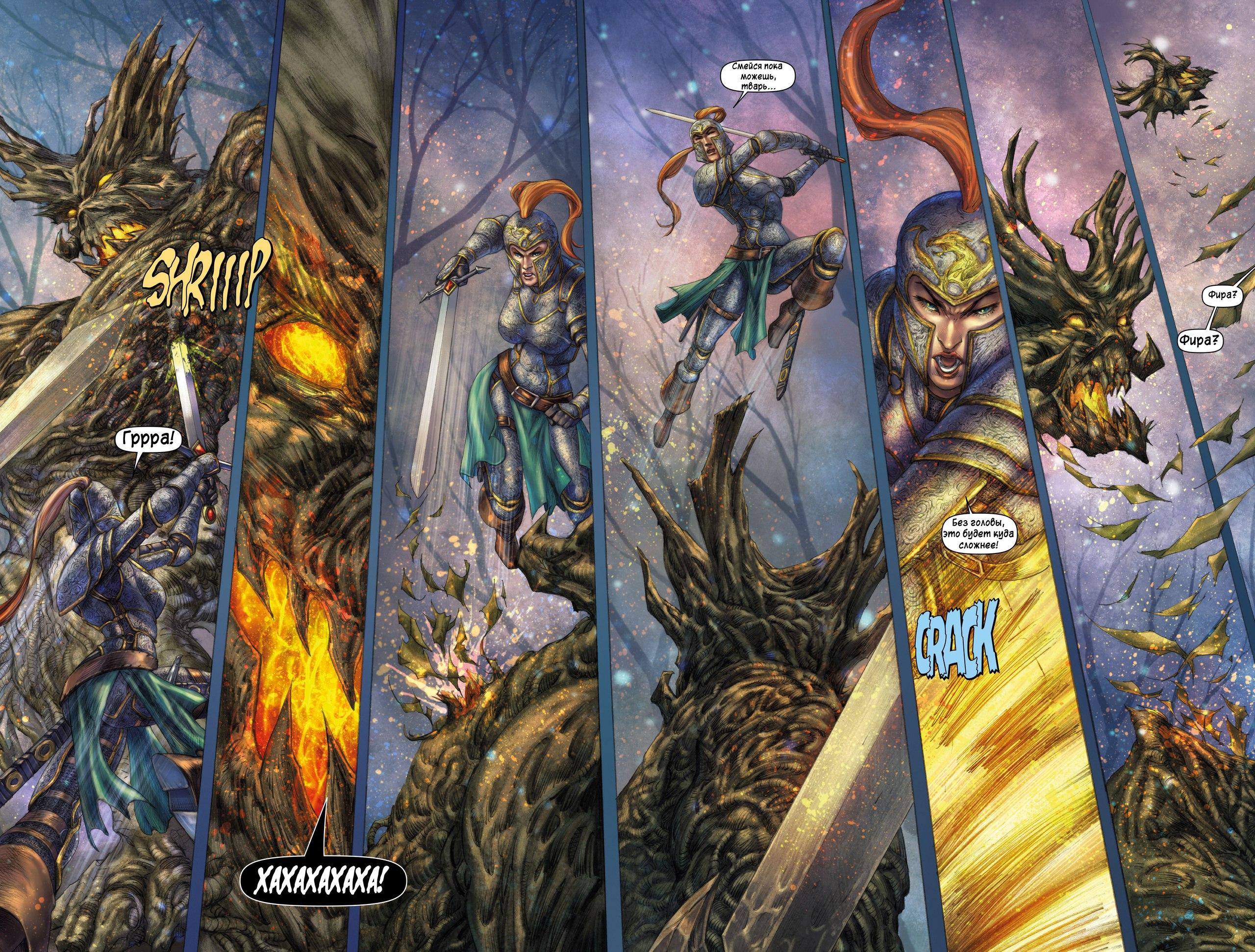 Немного комиксов по Dark Souls.(часть 2) - Изображение 20