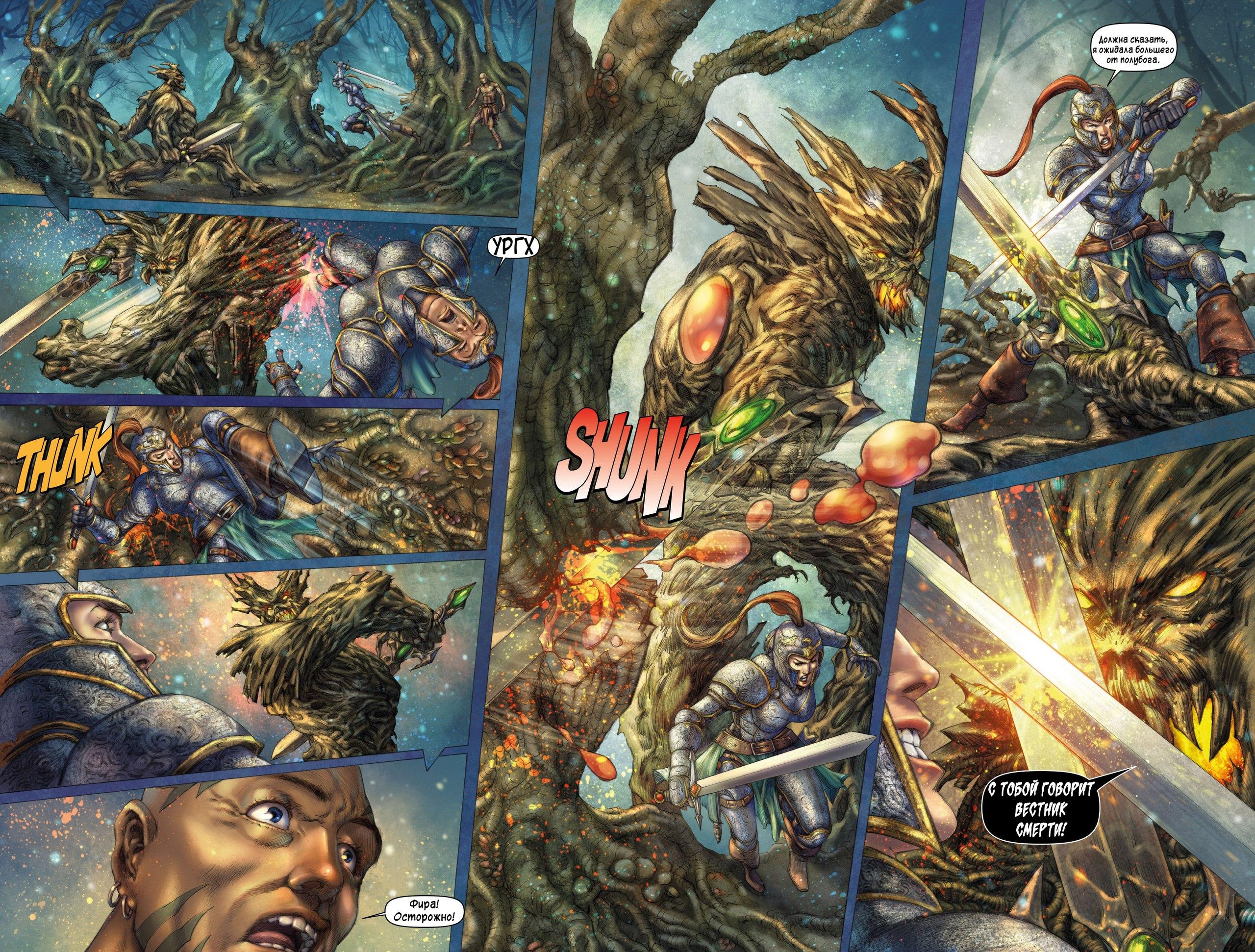 Немного комиксов по Dark Souls.(часть 2) - Изображение 19