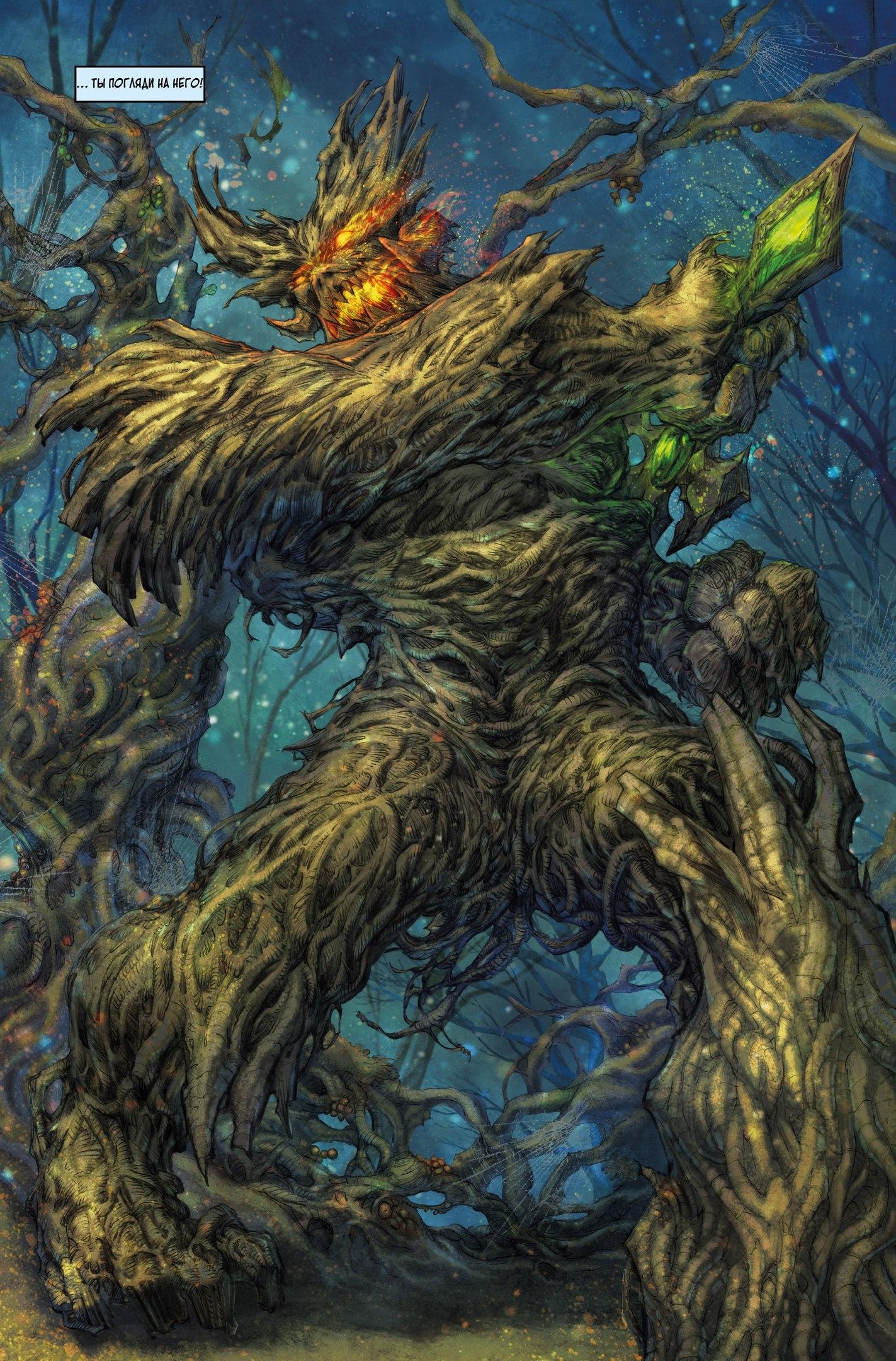 Немного комиксов по Dark Souls.(часть 2) - Изображение 17