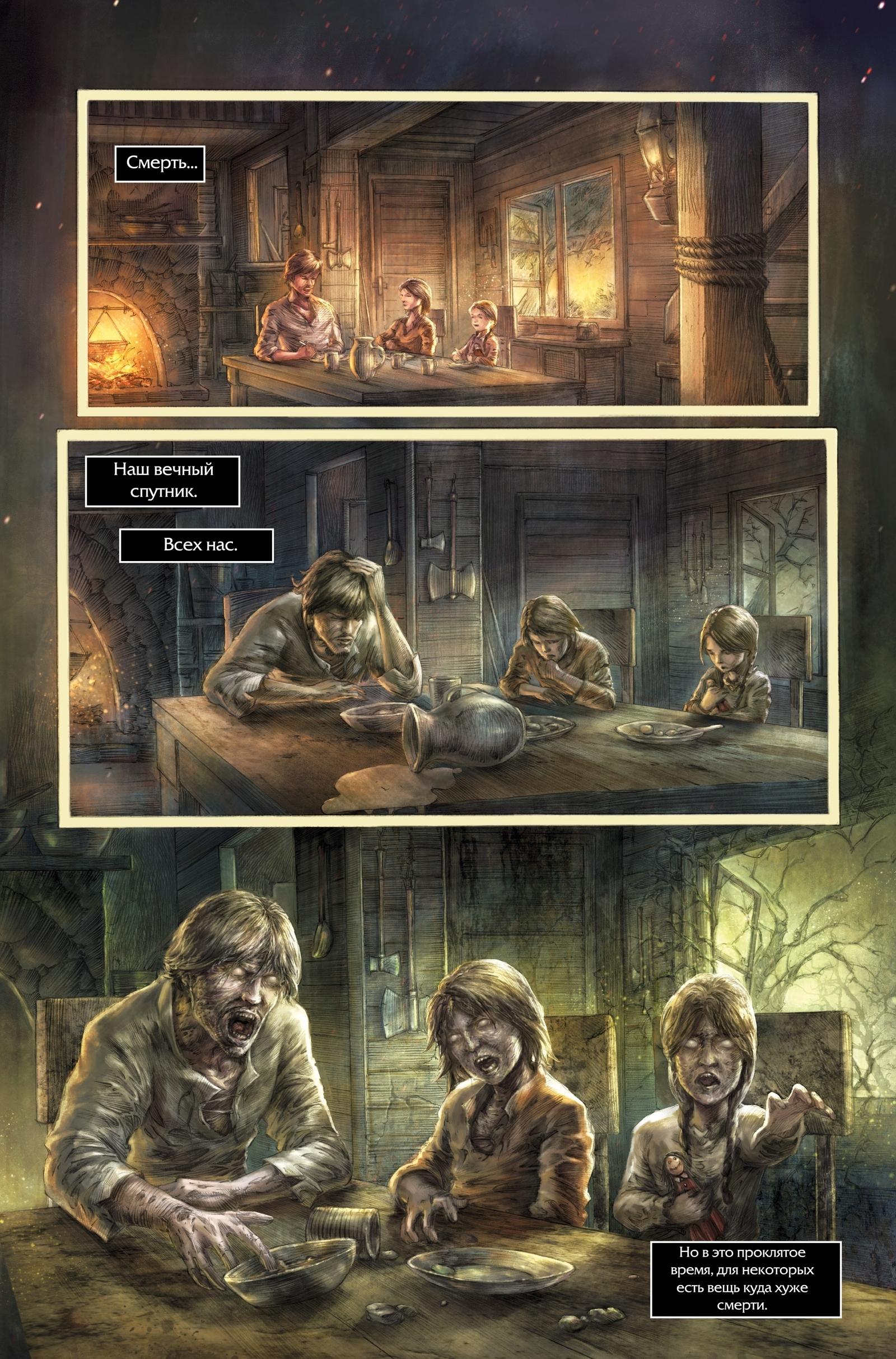 Немного комиксов по Dark Souls.(часть 1) - Изображение 2