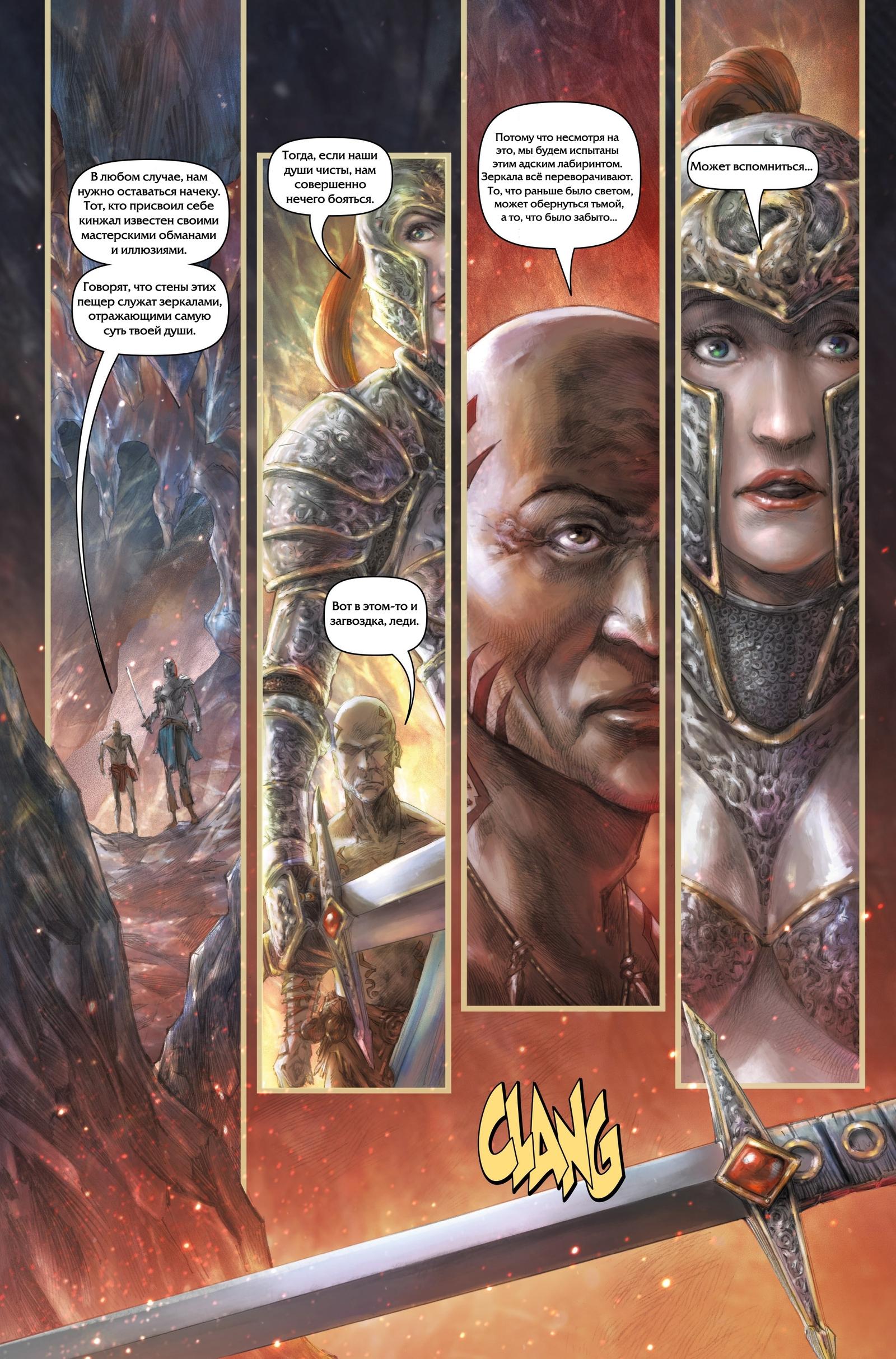 Немного комиксов по Dark Souls.(часть 1) - Изображение 8