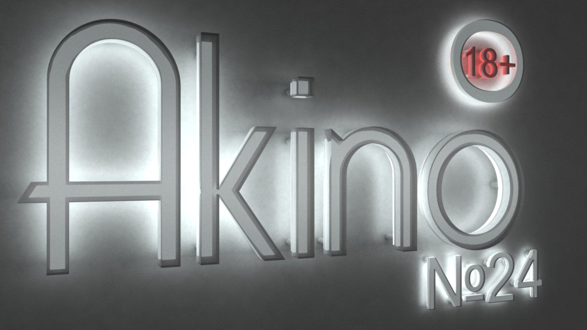 Подкаст AkiNO Выпуск № 24 (18+) - Изображение 1