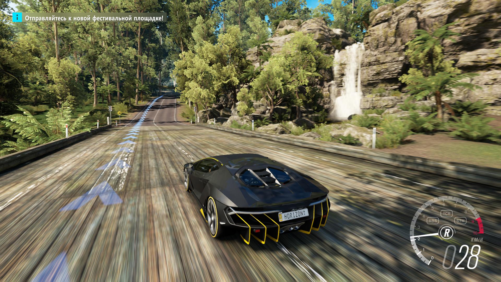 Мои первые впечатления от Demo Forza Horizon 3 - Изображение 10
