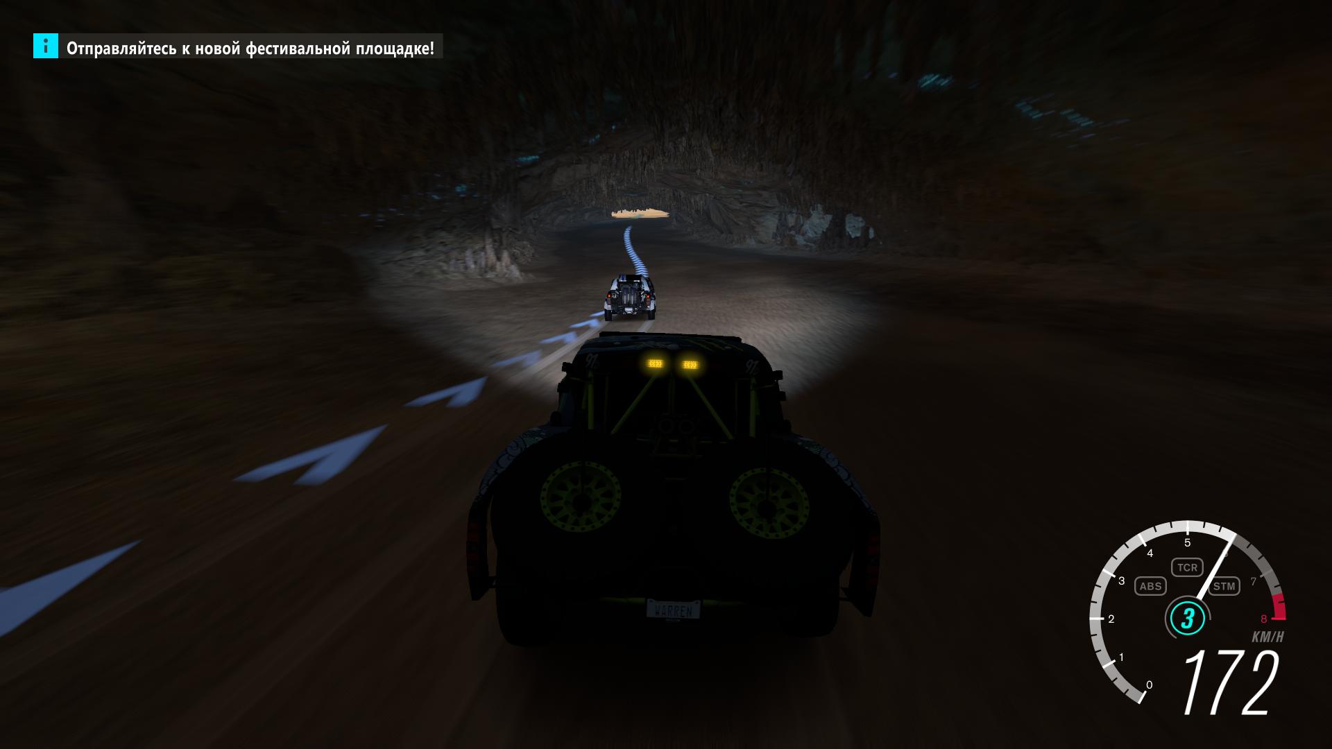 Мои первые впечатления от Demo Forza Horizon 3 - Изображение 4