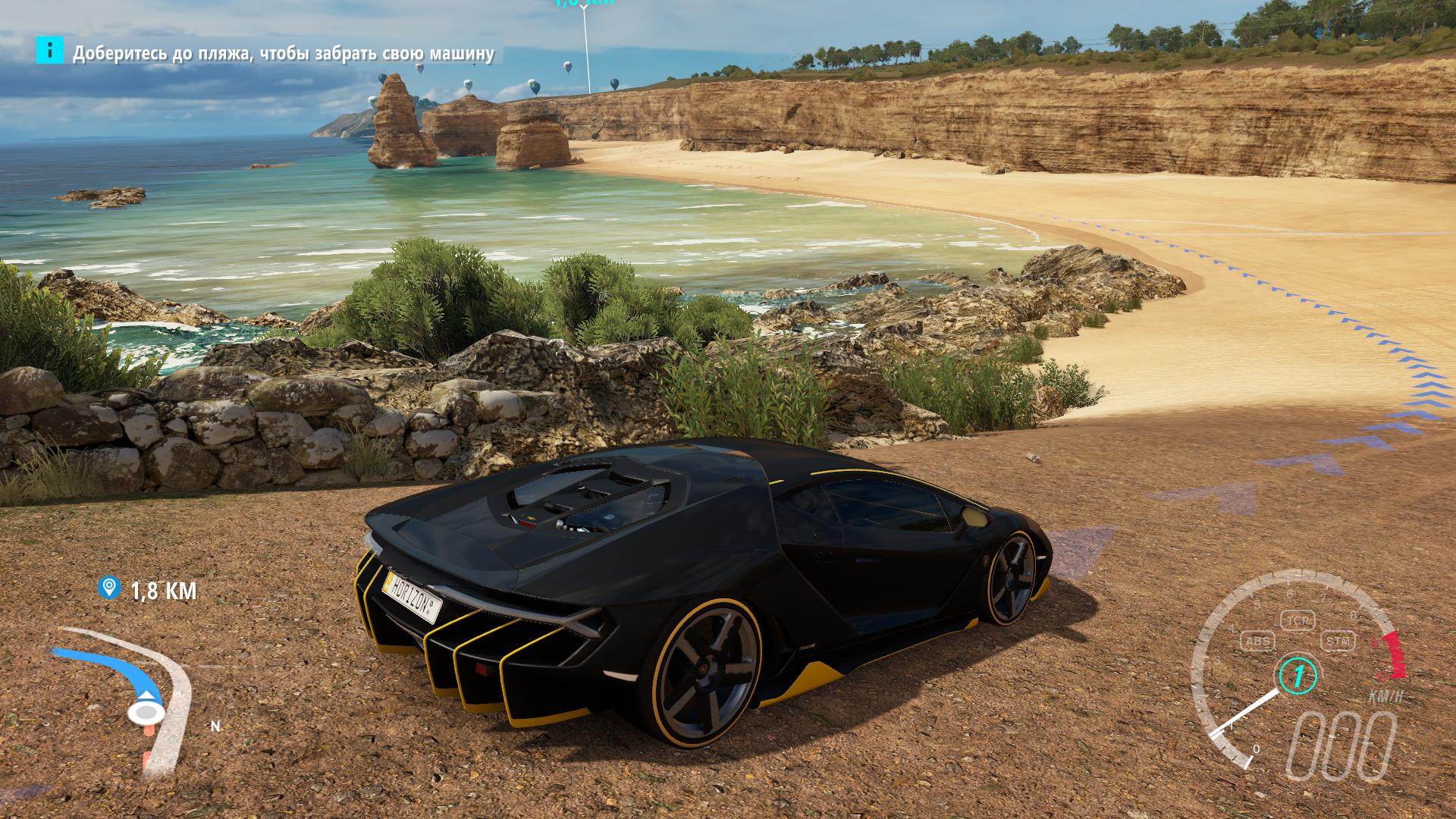 Мои первые впечатления от Demo Forza Horizon 3 - Изображение 3