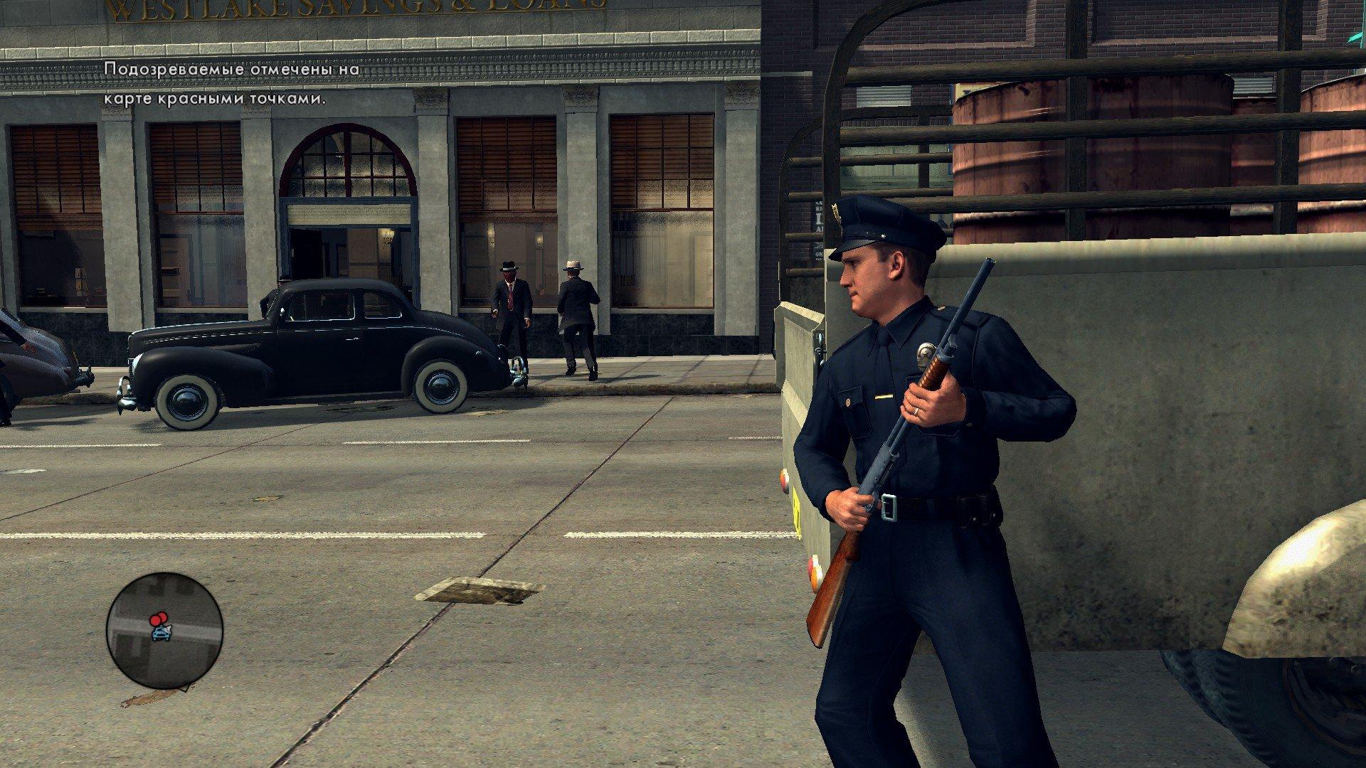 Пост-прохождение L.A. Noire Часть 1 НАЧАЛО!!!. - Изображение 27