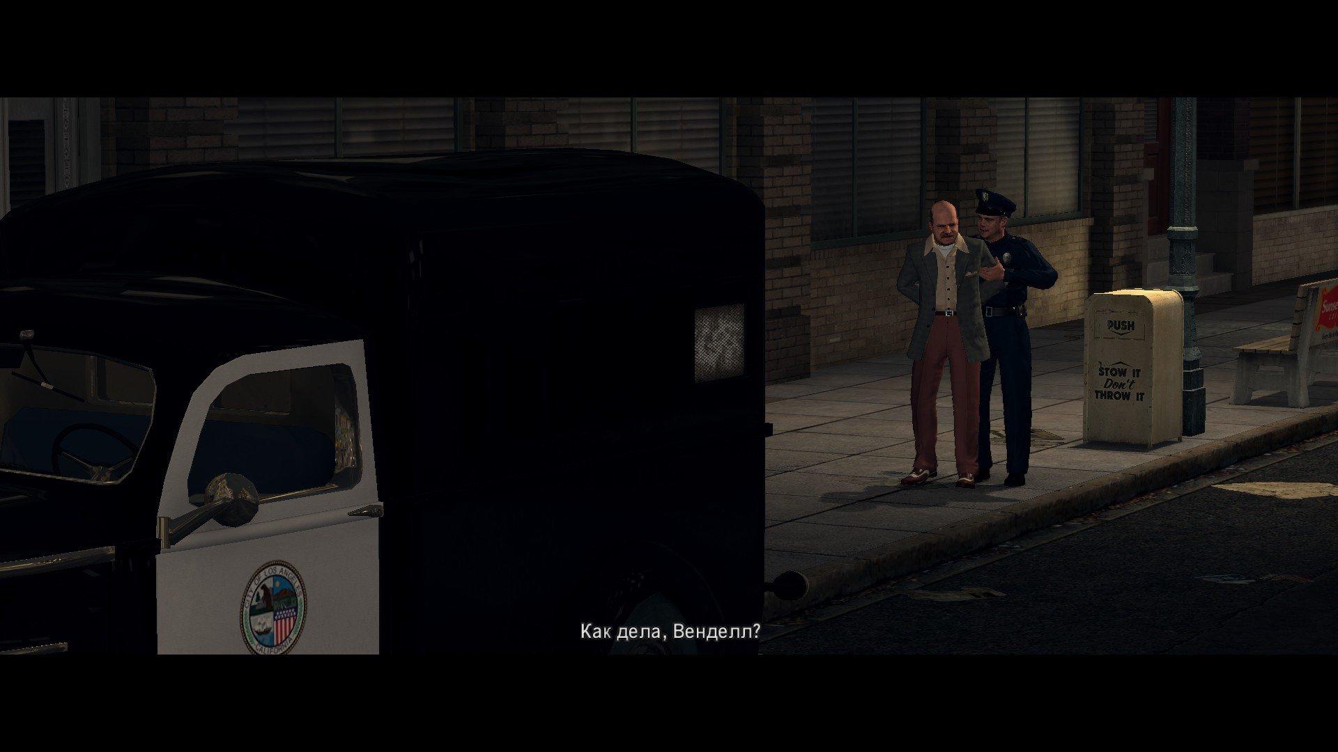 Пост-прохождение L.A. Noire Часть 1 НАЧАЛО!!!. - Изображение 34