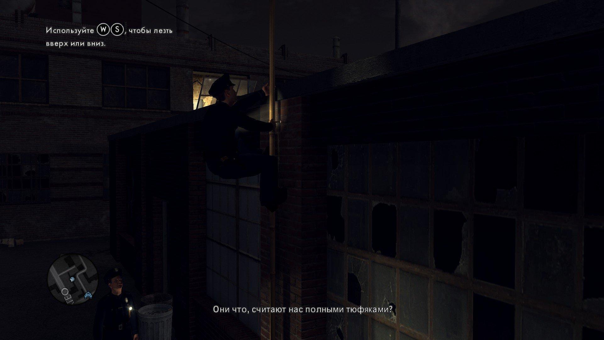 Пост-прохождение L.A. Noire Часть 1 НАЧАЛО!!!. - Изображение 15