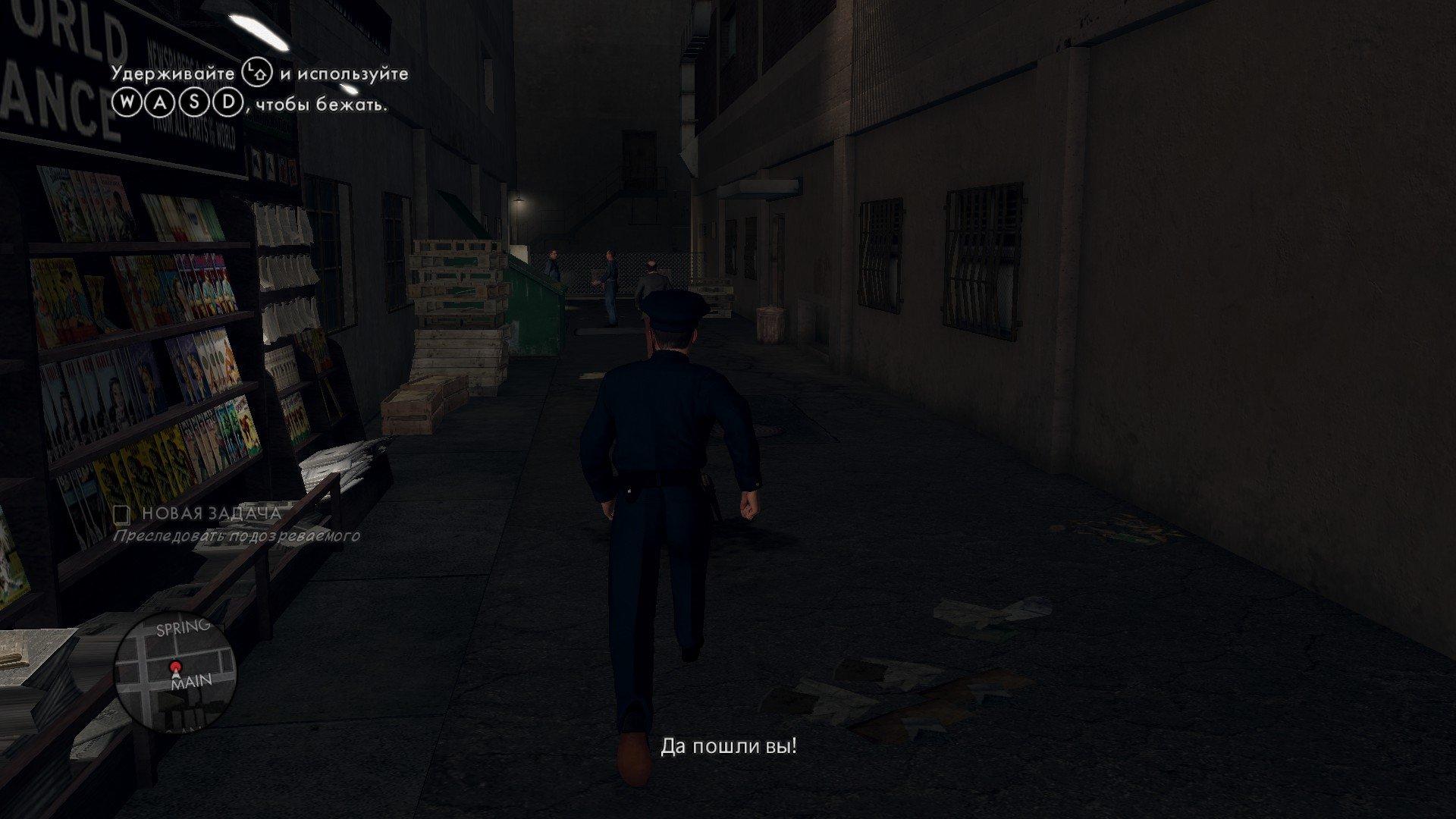 Пост-прохождение L.A. Noire Часть 1 НАЧАЛО!!!. - Изображение 33