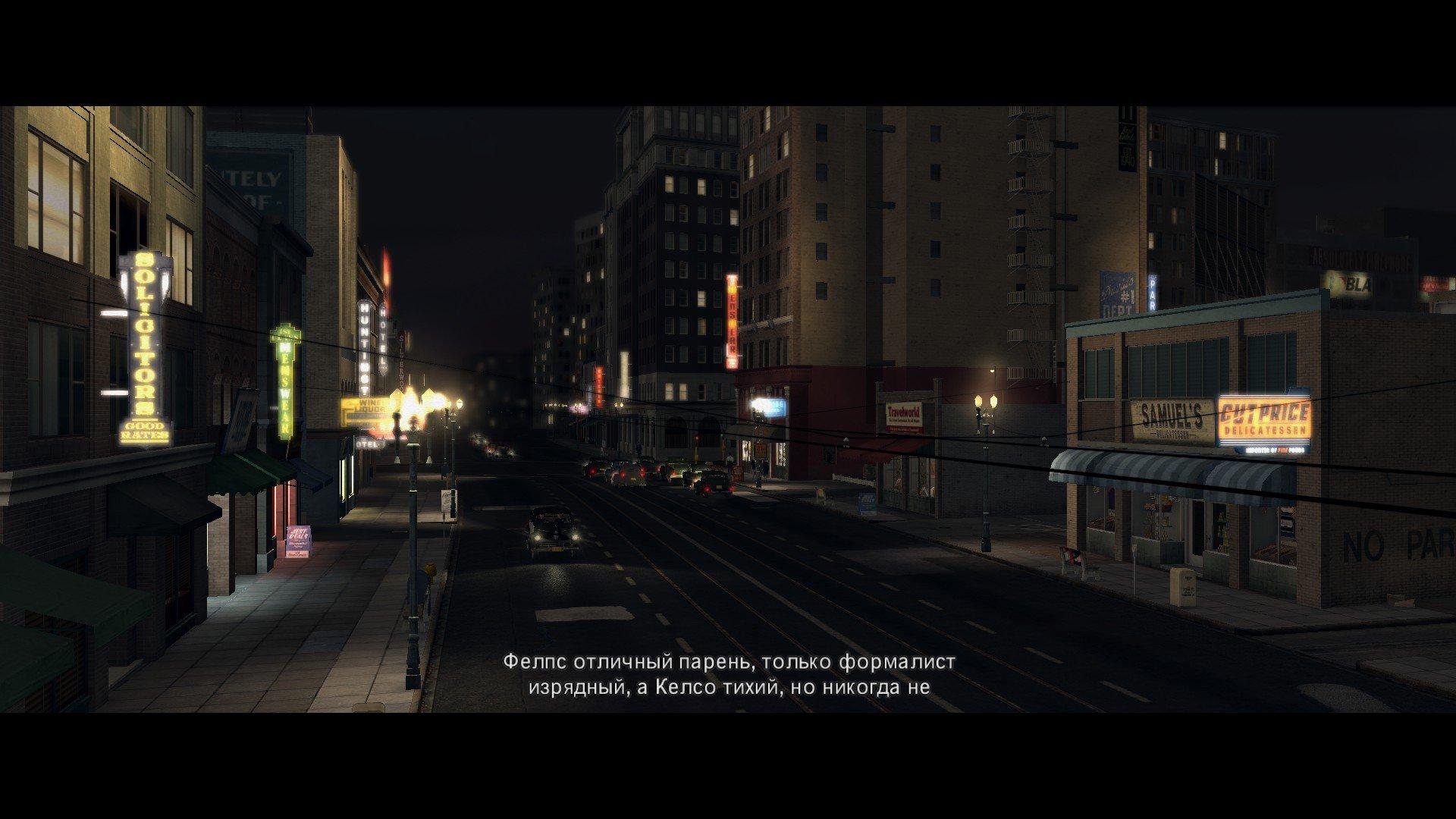 Пост-прохождение L.A. Noire Часть 1 НАЧАЛО!!!. - Изображение 32