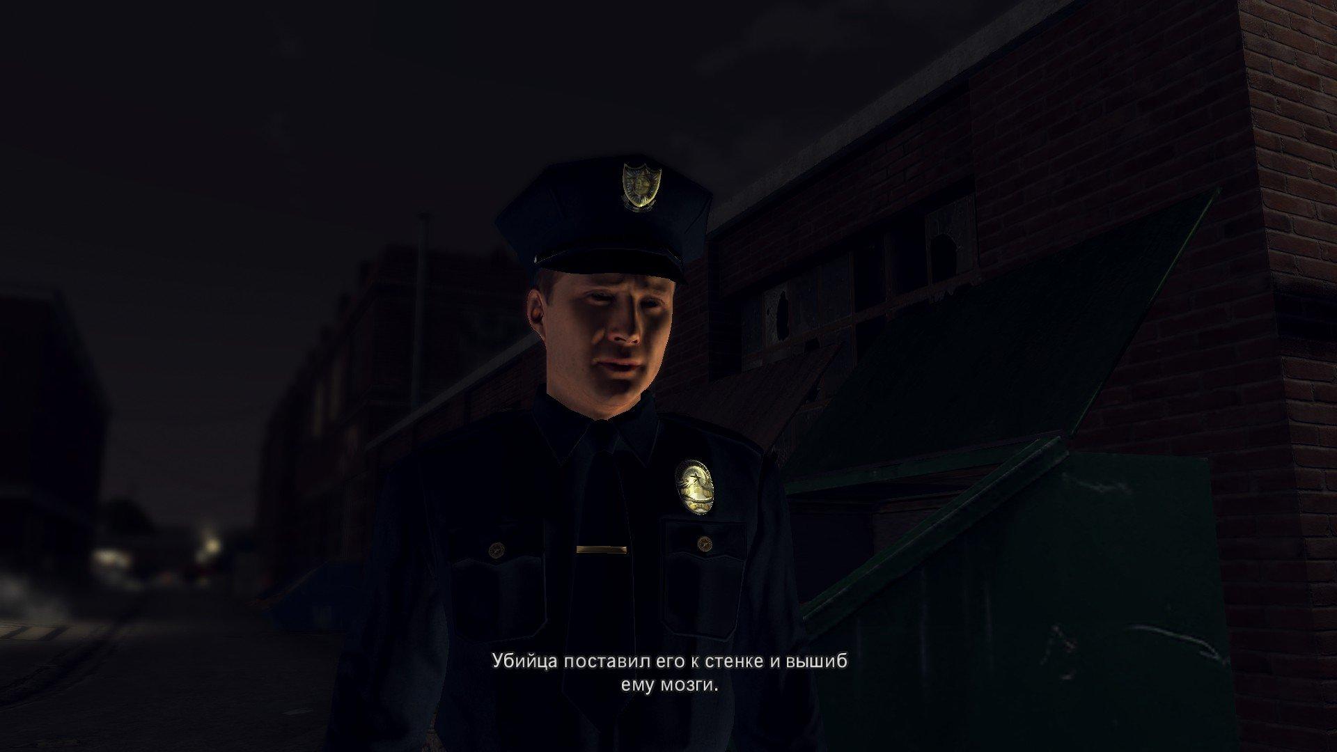 Пост-прохождение L.A. Noire Часть 1 НАЧАЛО!!!. - Изображение 13