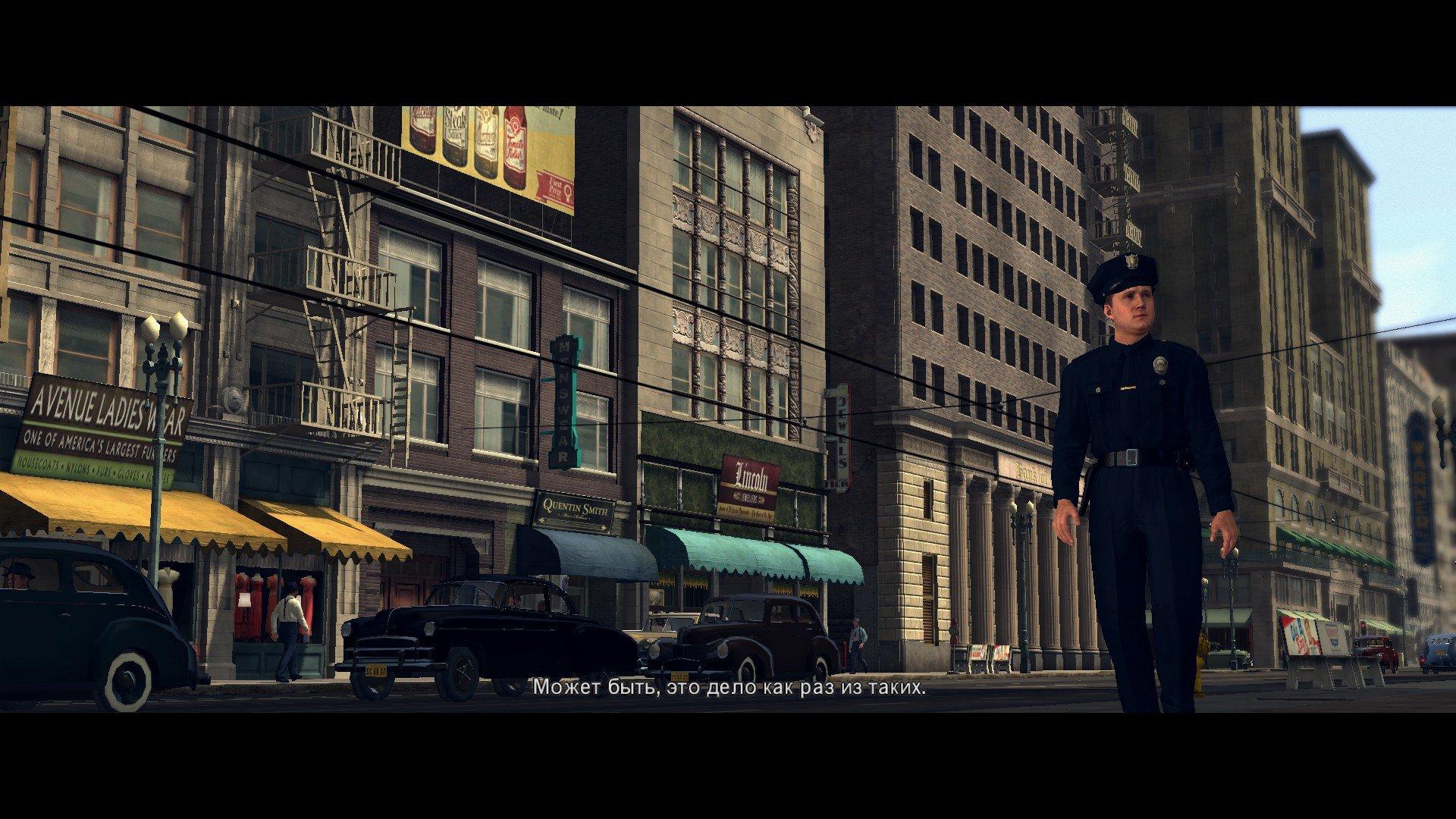 Пост-прохождение L.A. Noire Часть 2 - Изображение 4