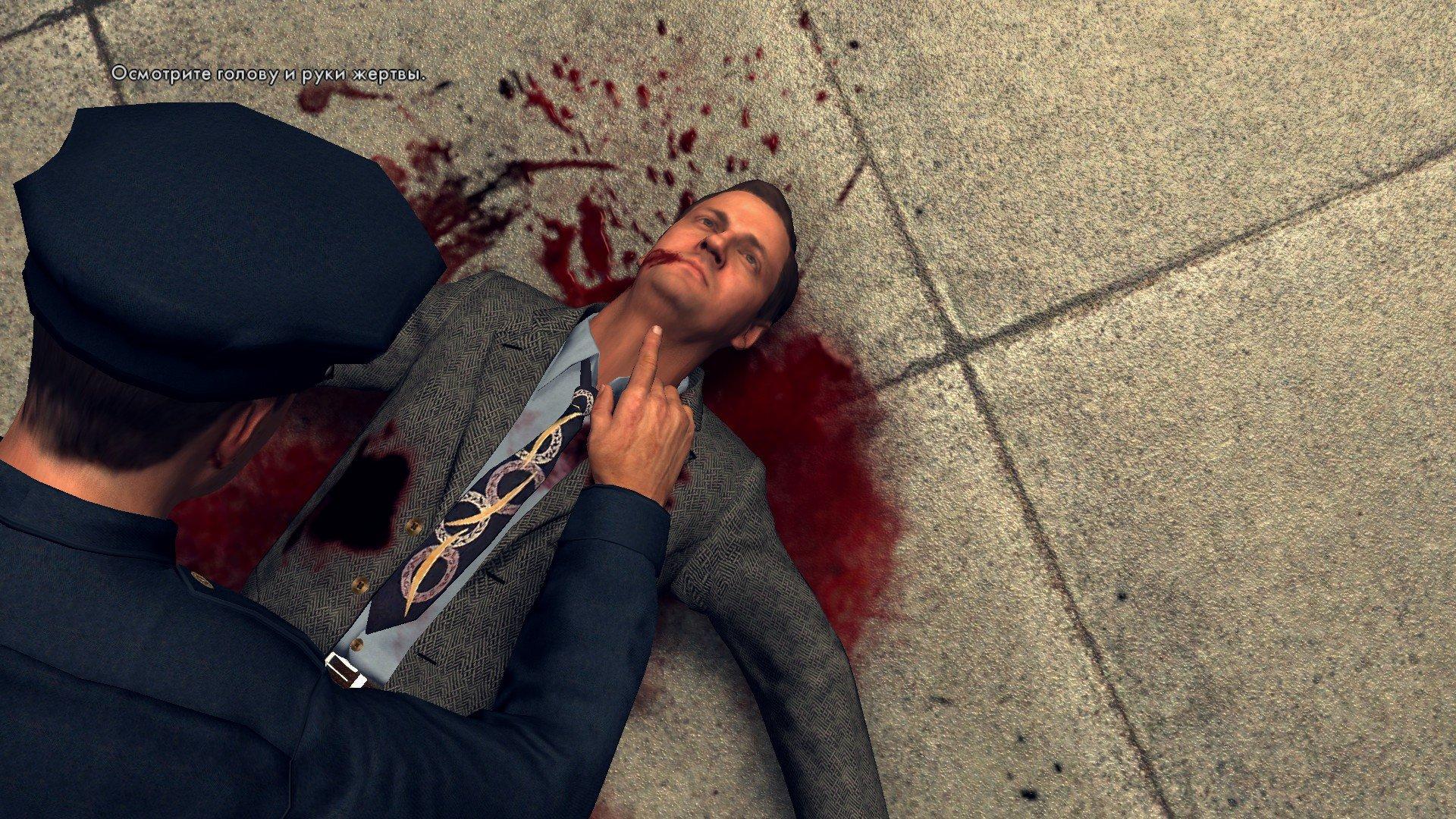 Пост-прохождение L.A. Noire Часть 2 - Изображение 6