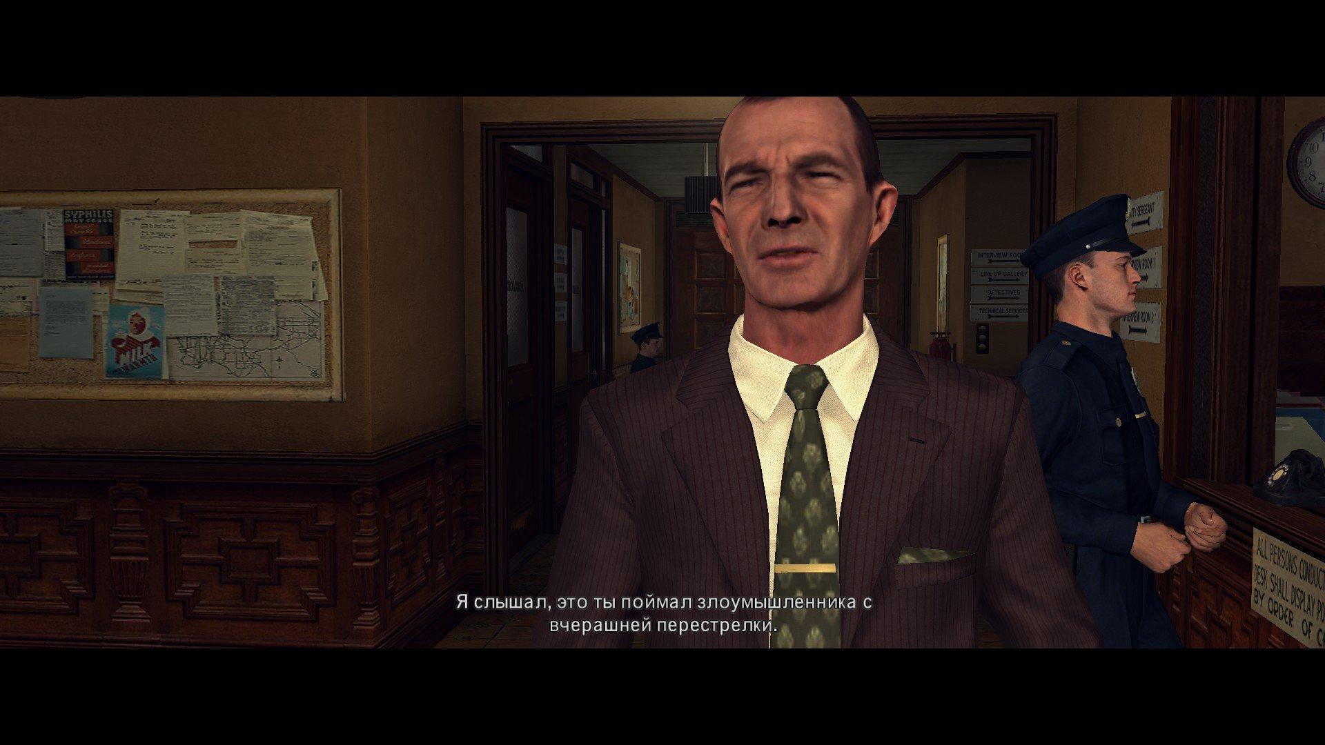 Пост-прохождение L.A. Noire Часть 2 - Изображение 13