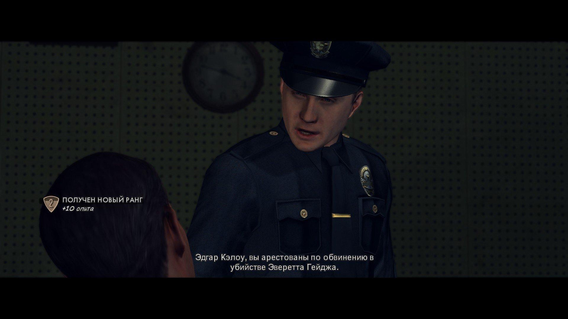 Пост-прохождение L.A. Noire Часть 2 - Изображение 15