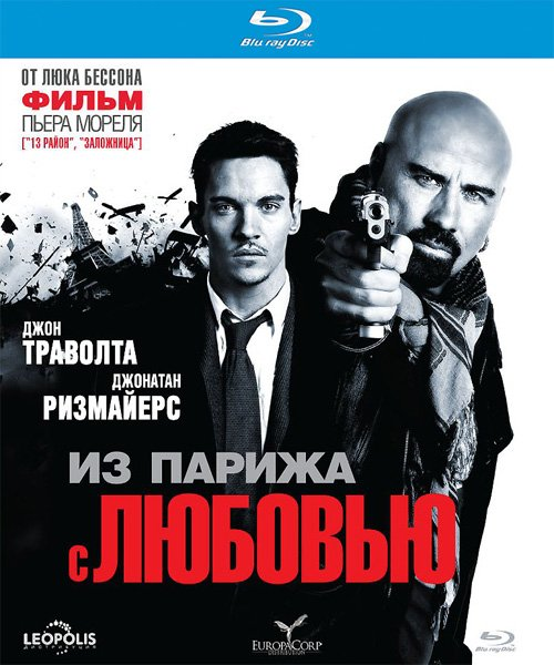 Фильм Крутые меры