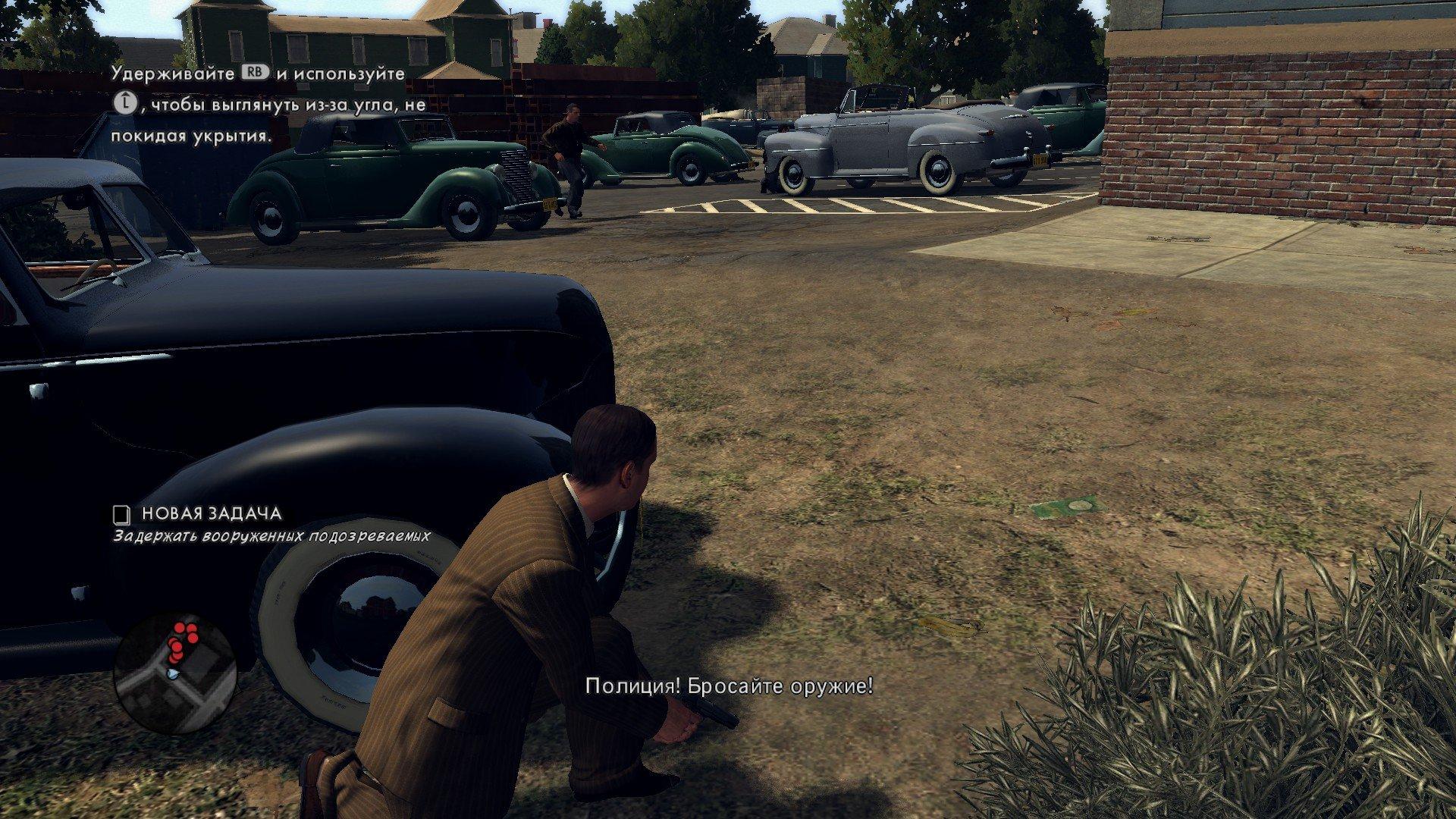 Пост-прохождение L.A. Noire Часть 3 - Изображение 23