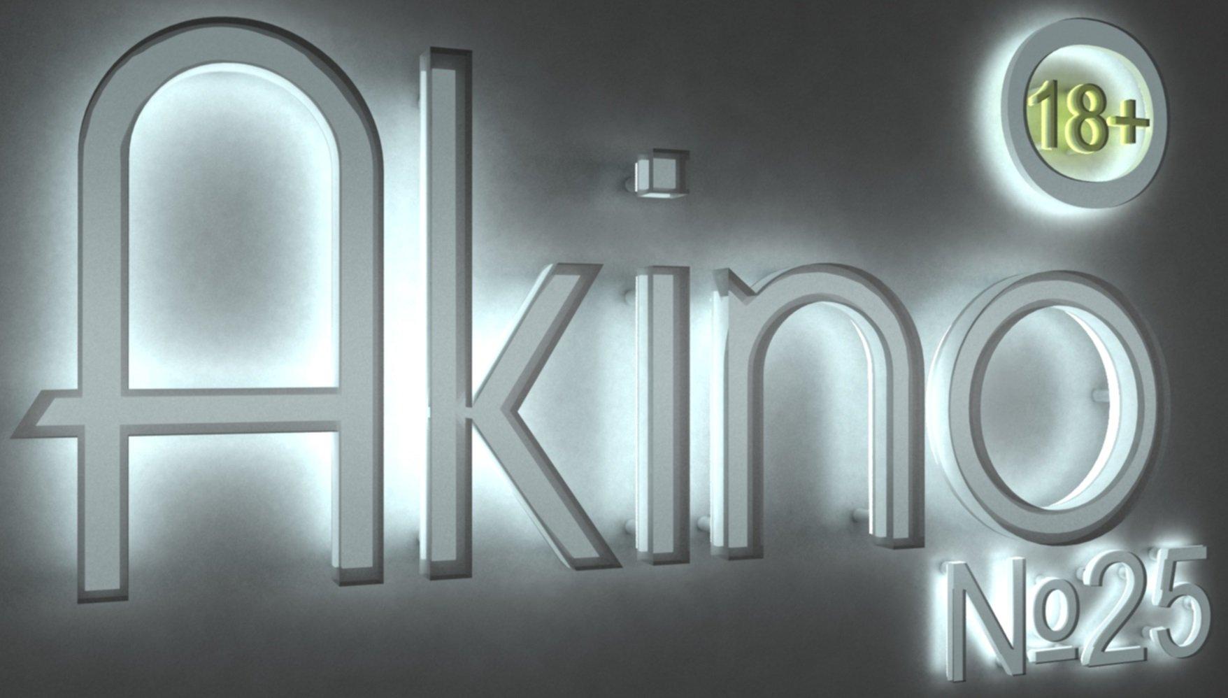 Подкаст AkiNO Выпуск № 25 (18+) - Изображение 1