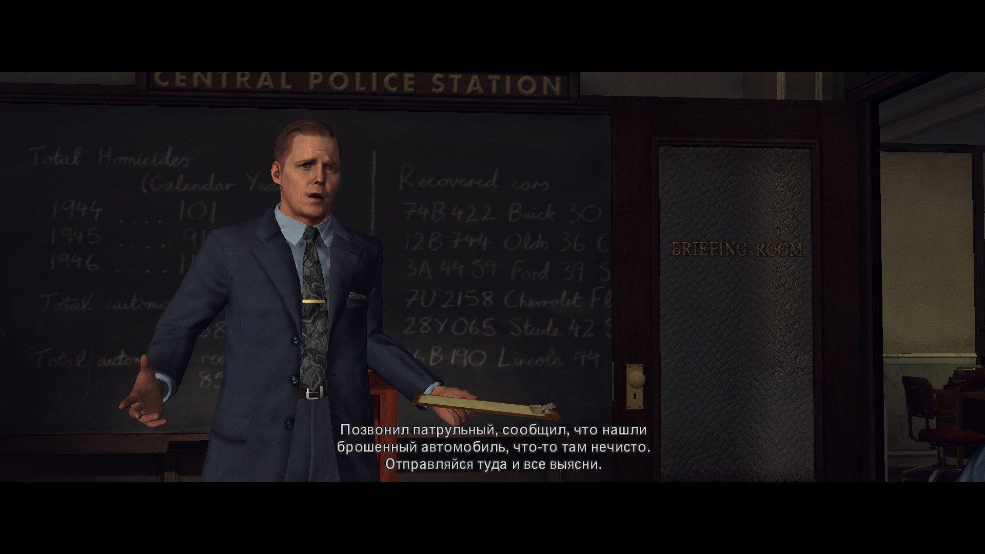 Пост-прохождение L.A. Noire Часть 3 - Изображение 5