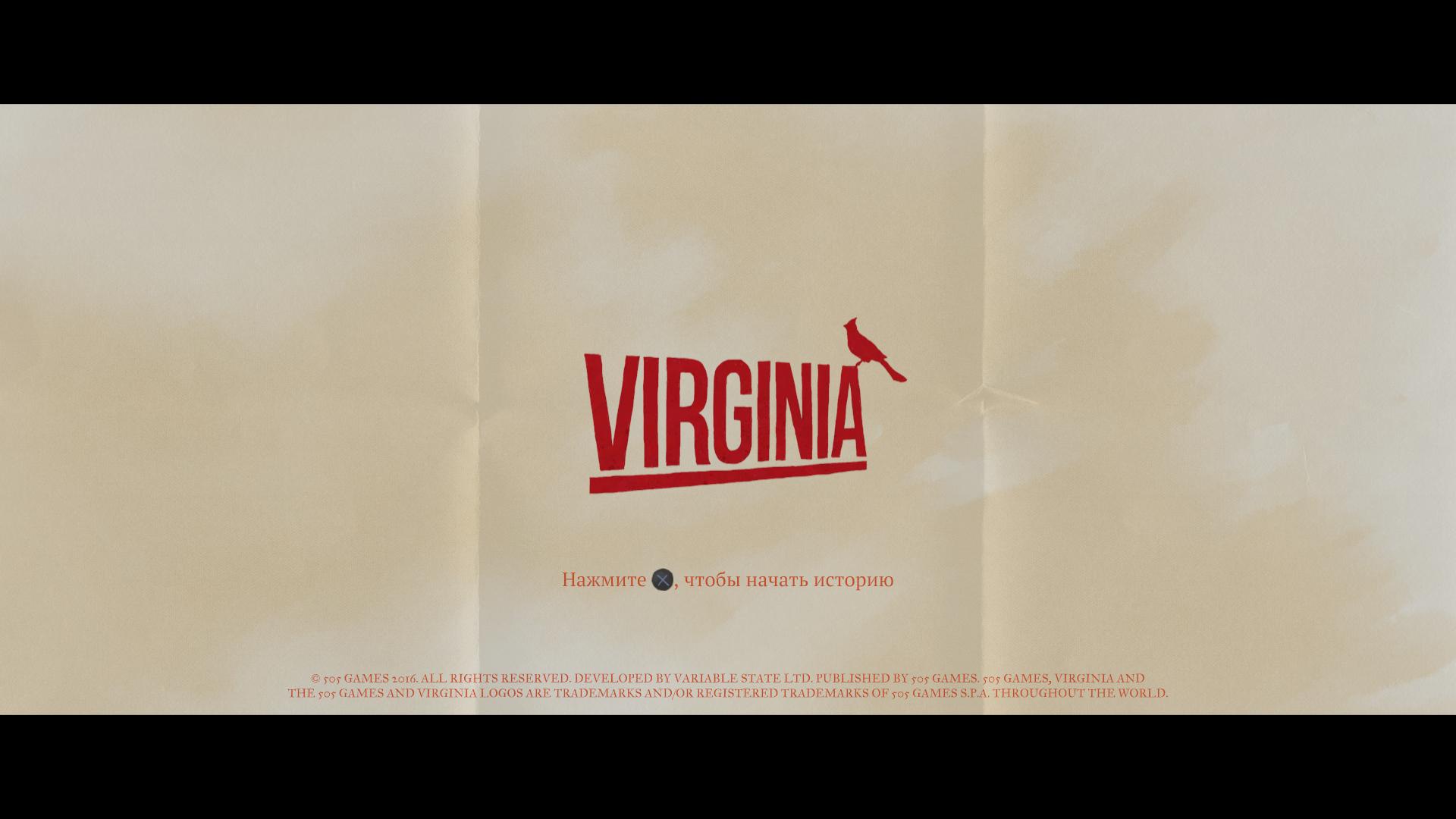 Virginia - Когда все текстурки просраны. - Изображение 1