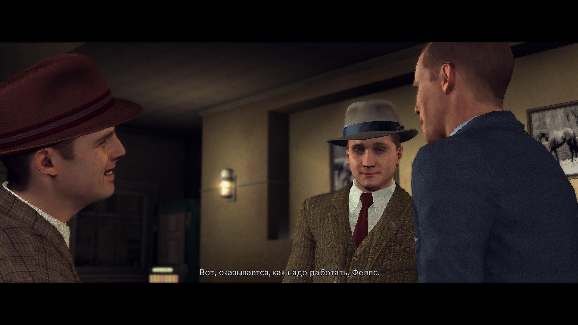 Пост-прохождение L.A. Noire Часть 4 - Изображение 56