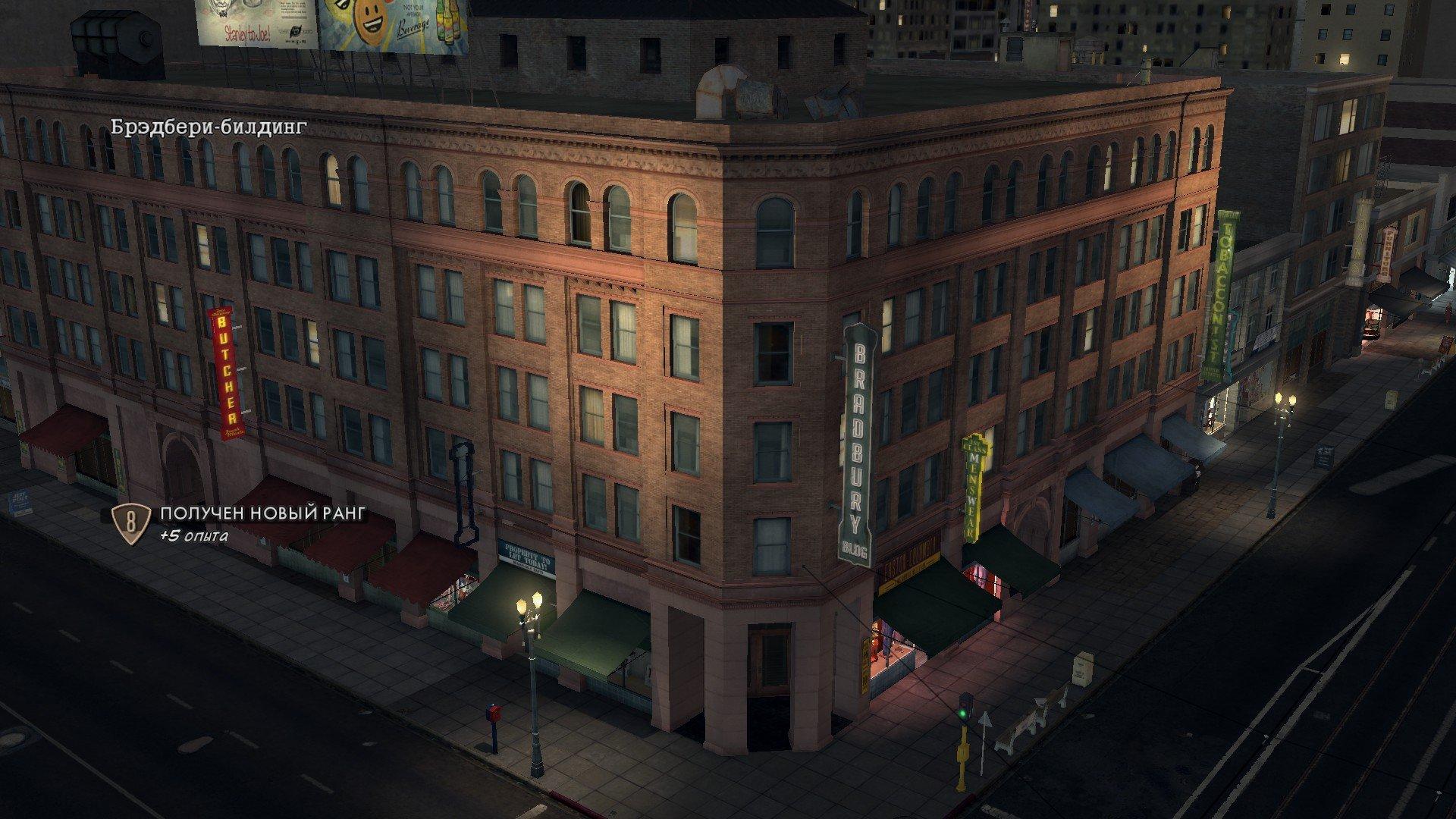 Пост-прохождение L.A. Noire Часть 4 - Изображение 37