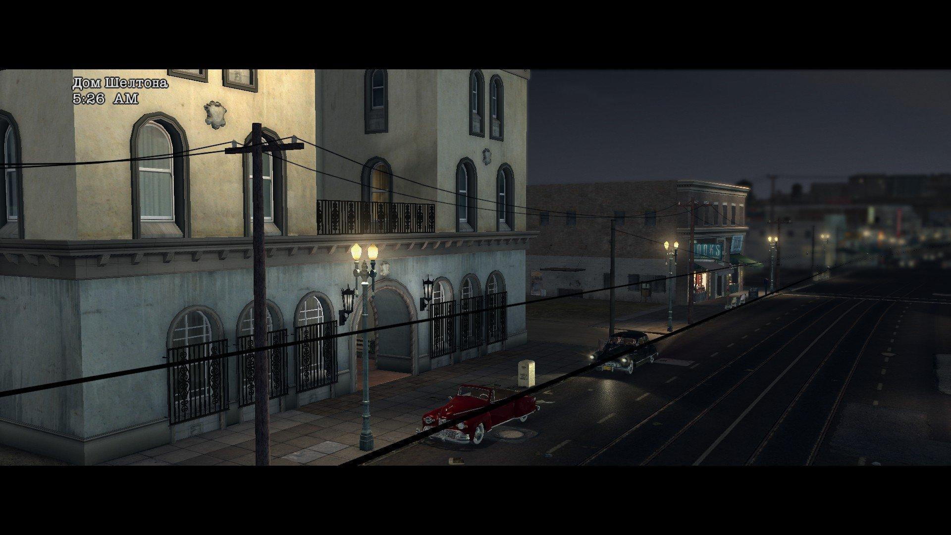 Пост-прохождение L.A. Noire Часть 4 - Изображение 38