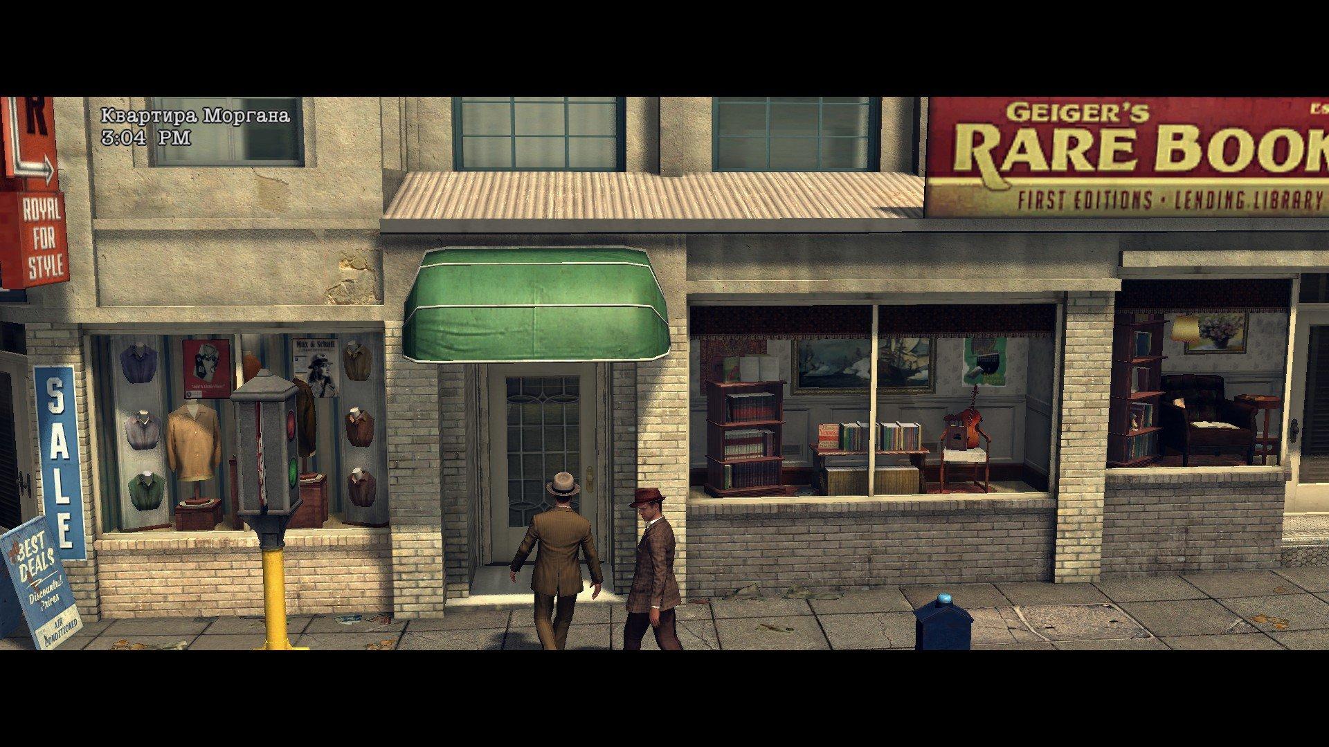 Пост-прохождение L.A. Noire Часть 4 - Изображение 5