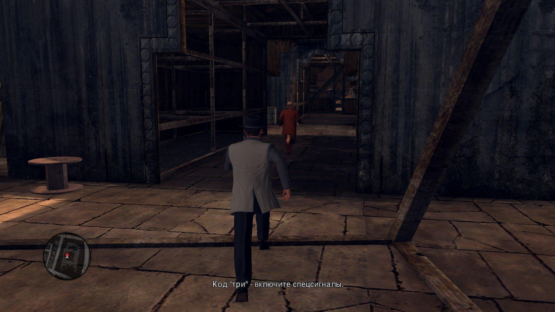 Пост-прохождение L.A. Noire Часть 5 - Изображение 47