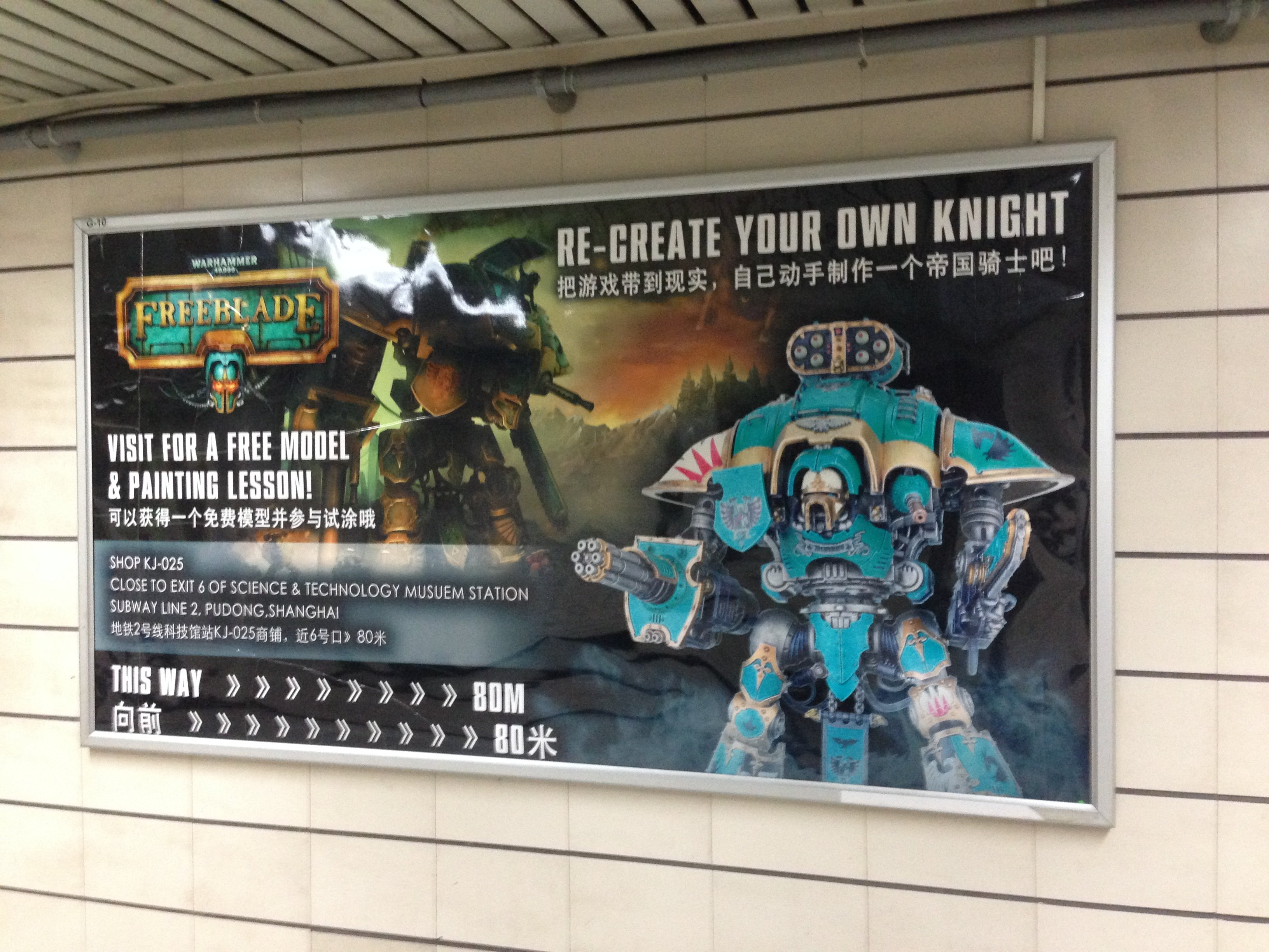 Warhammer по китайски - Изображение 1