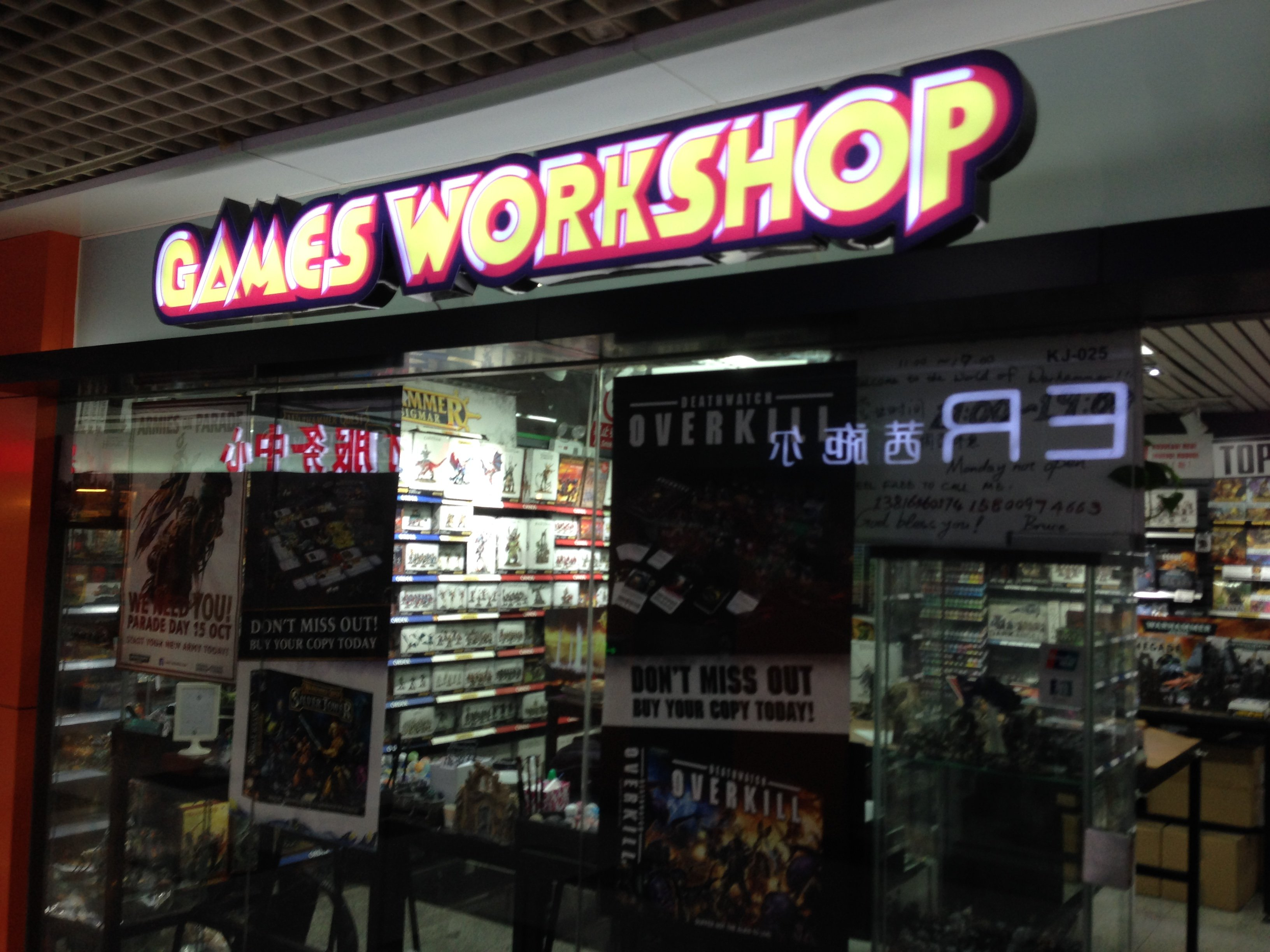 Warhammer по китайски - Изображение 2