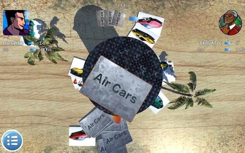 Долгожданный выход инновационной мобильной игры «Air Cars»  - Изображение 2