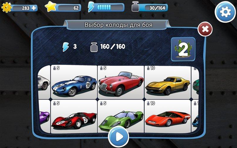 Долгожданный выход инновационной мобильной игры «Air Cars»  - Изображение 3