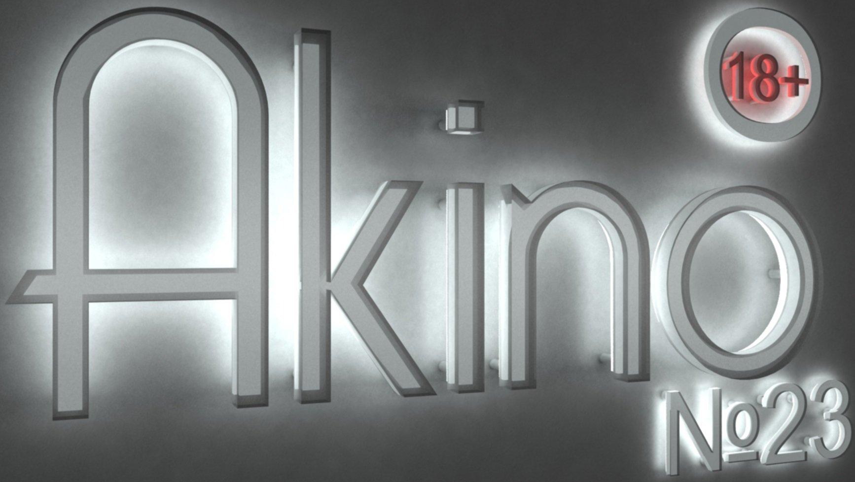 Подкаст AkiNO Выпуск № 23 (18+) - Изображение 1