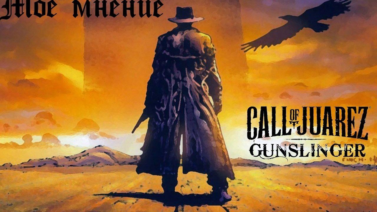 Call of juarez: Gunslinger. Байки охотника за головами. - Изображение 1