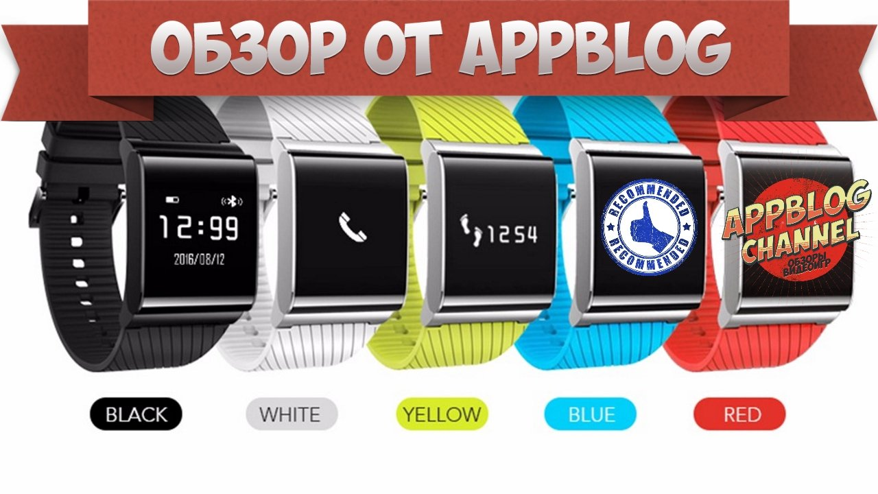 Обзор X9 Plus BLE 4 0 Smart Wristband. - Изображение 1